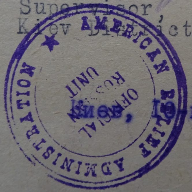American-Relief-Administration-(ARA) - USA-American-Relief-Administration-ARA-STAMP-1923.jpg