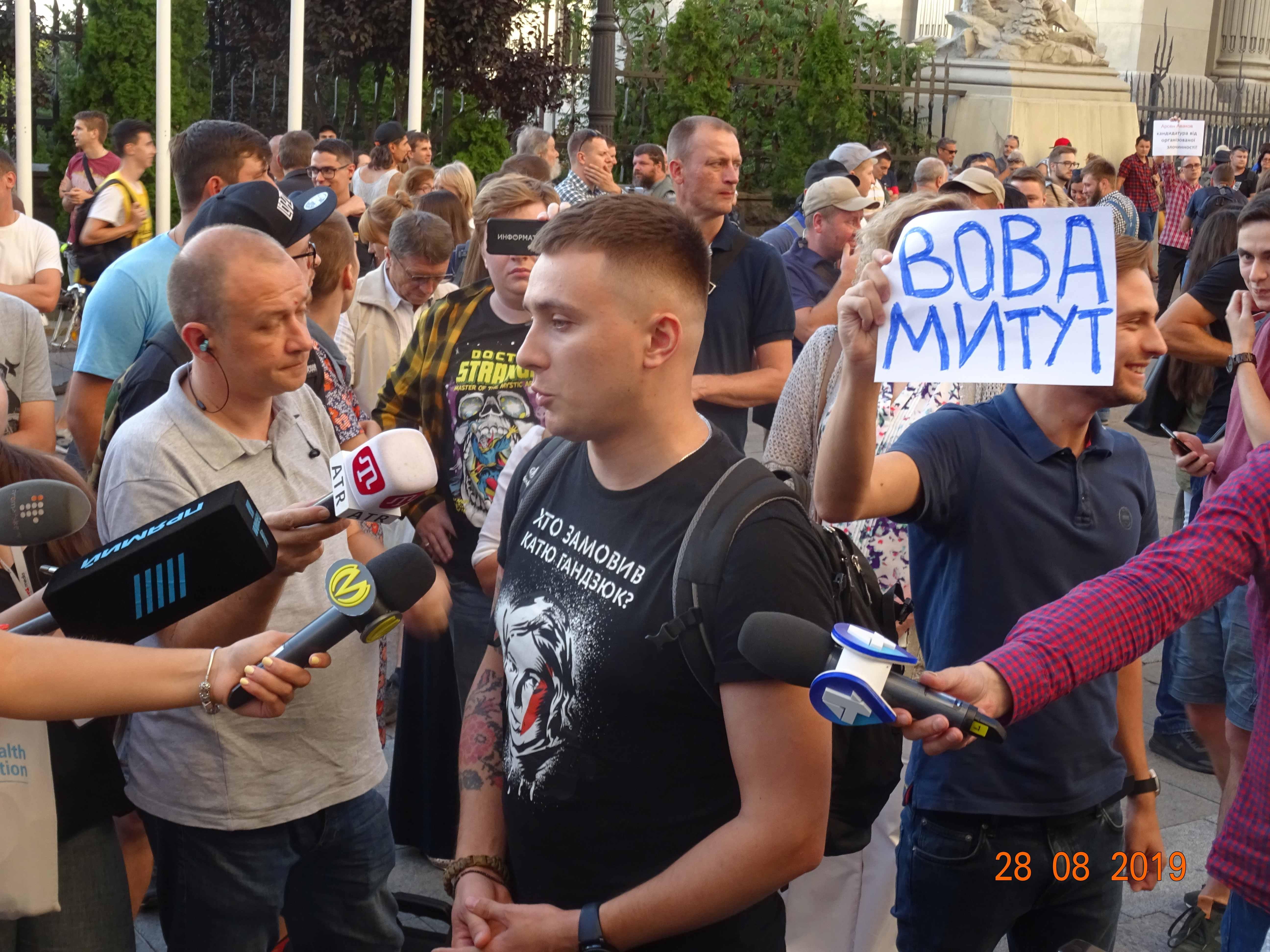 Avakov-Chort-Devil - Avakov-Chort-Devil-image001.jpg