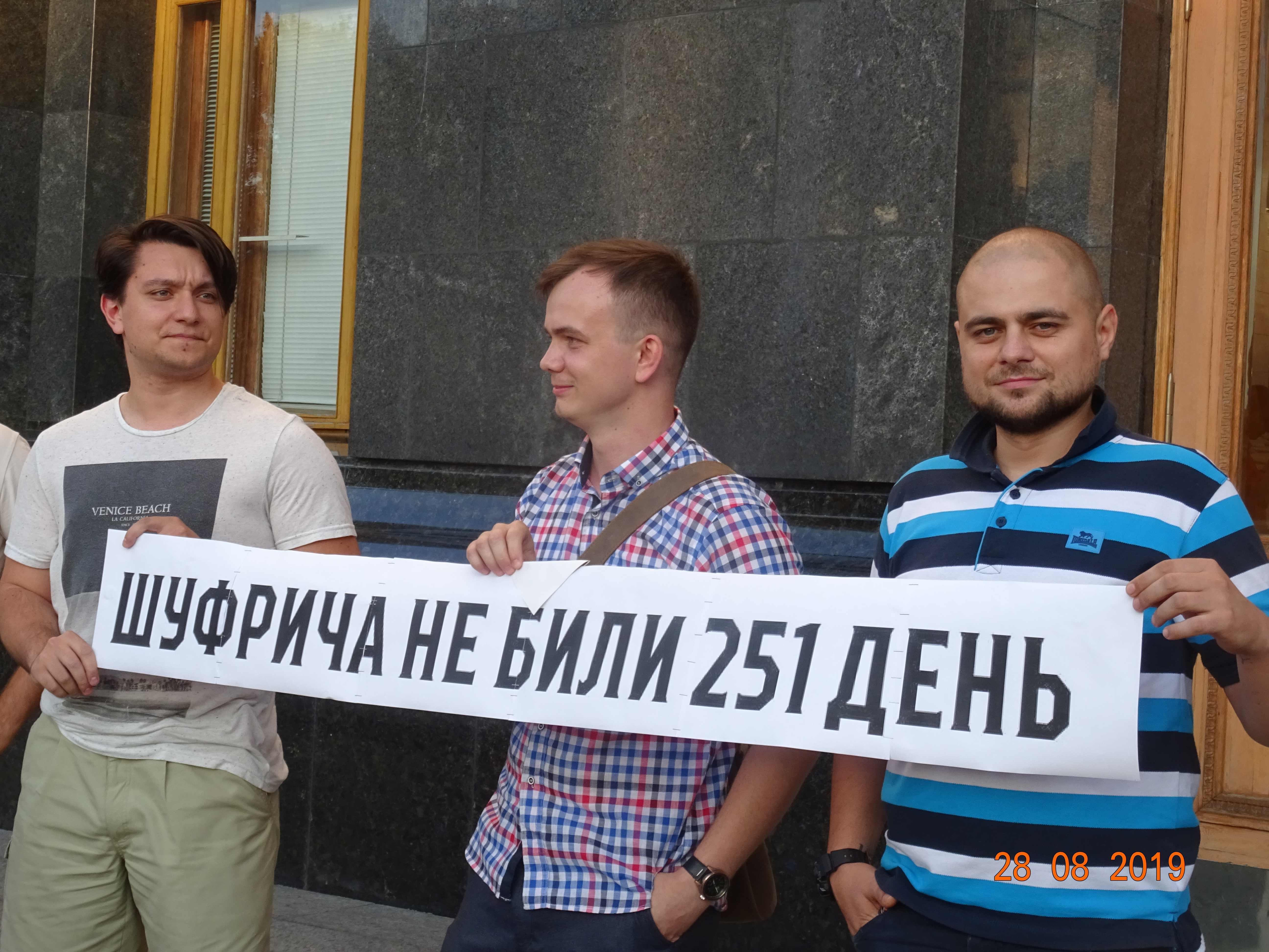 Avakov-Chort-Devil - Avakov-Chort-Devil-image002.jpg