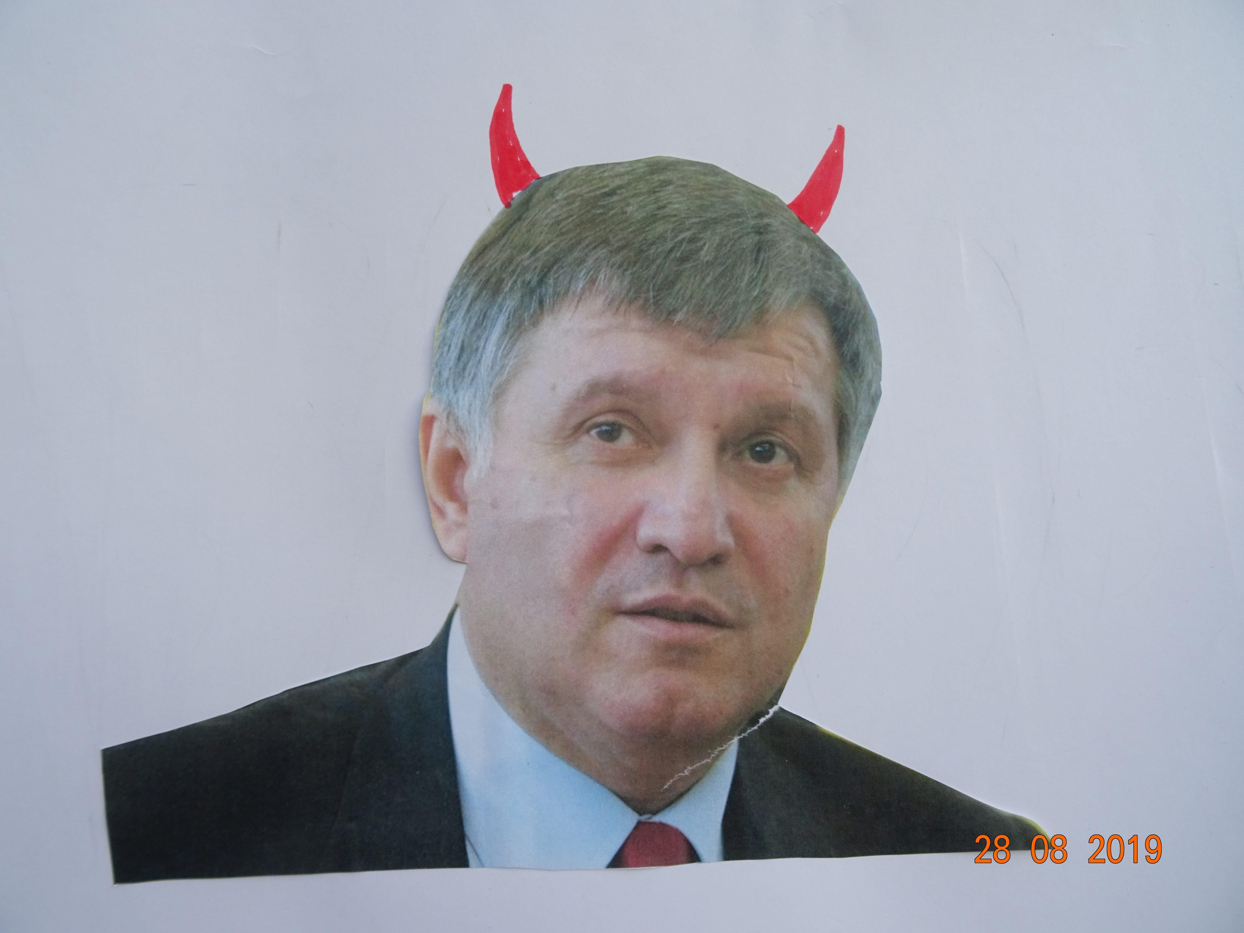 Avakov-Chort-Devil - Avakov-Chort-Devil-image012.jpg
