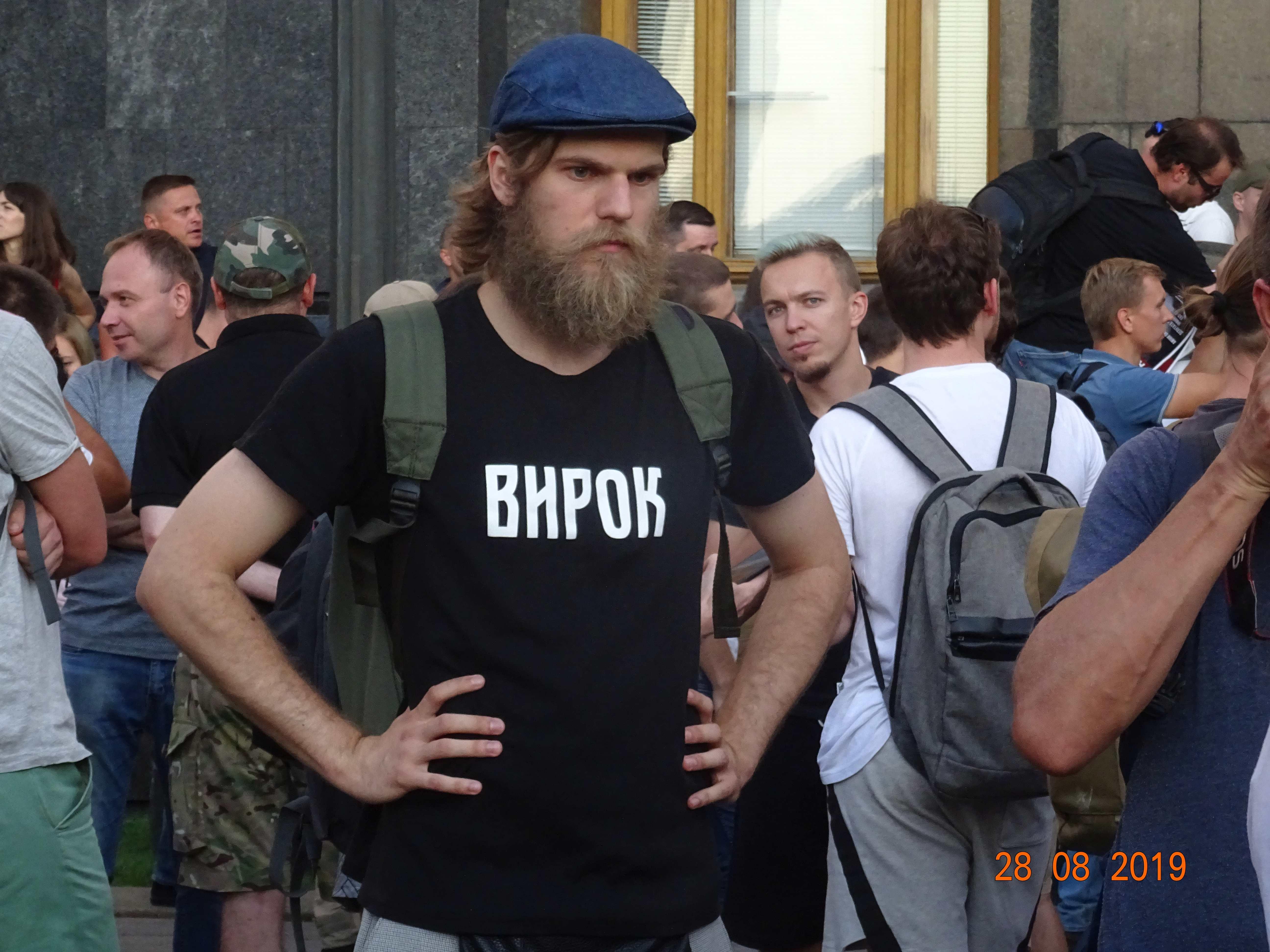 Avakov-Chort-Devil - Avakov-Chort-Devil-image016.jpg