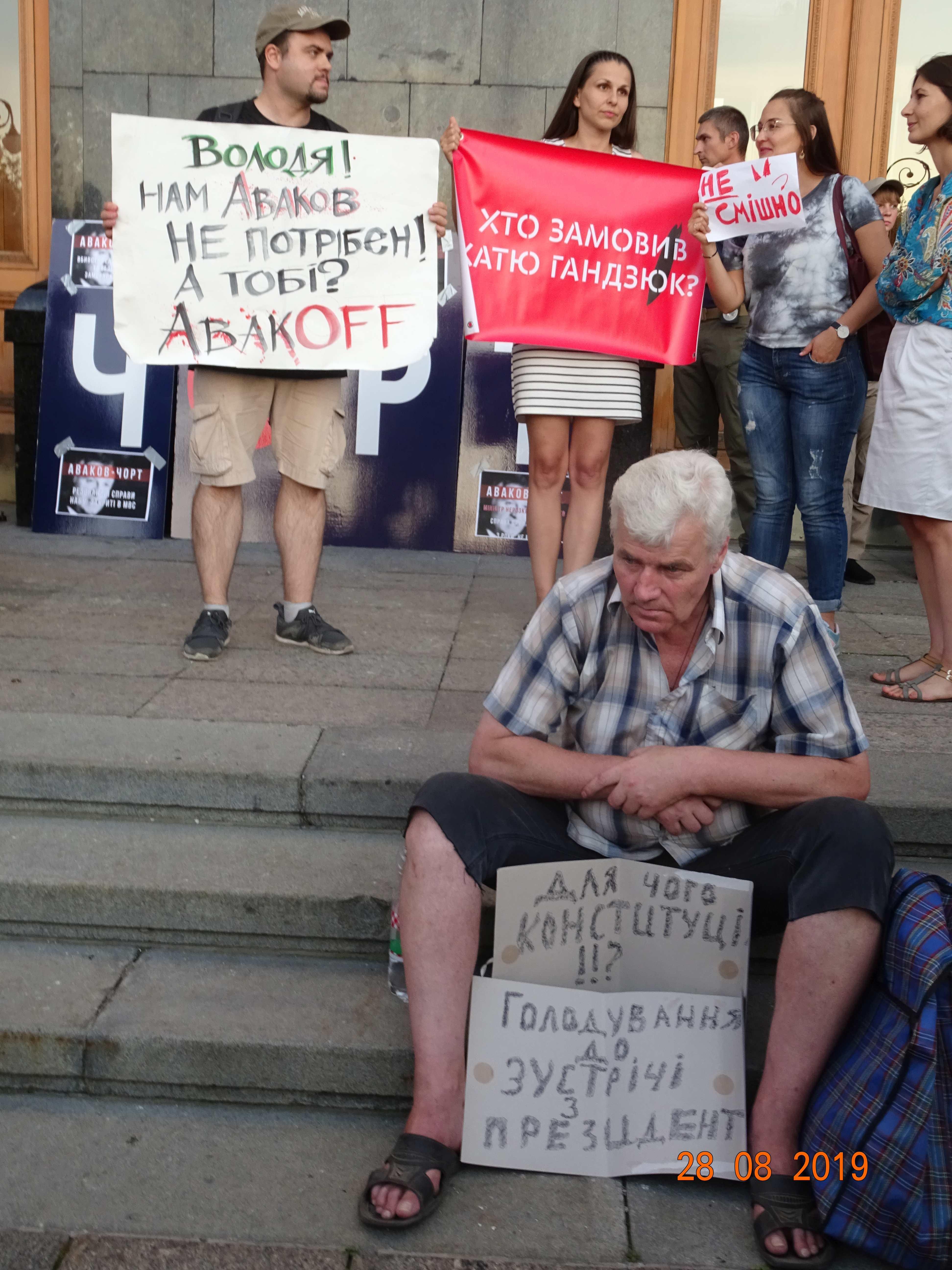 Avakov-Chort-Devil - Avakov-Chort-Devil-image017.jpg