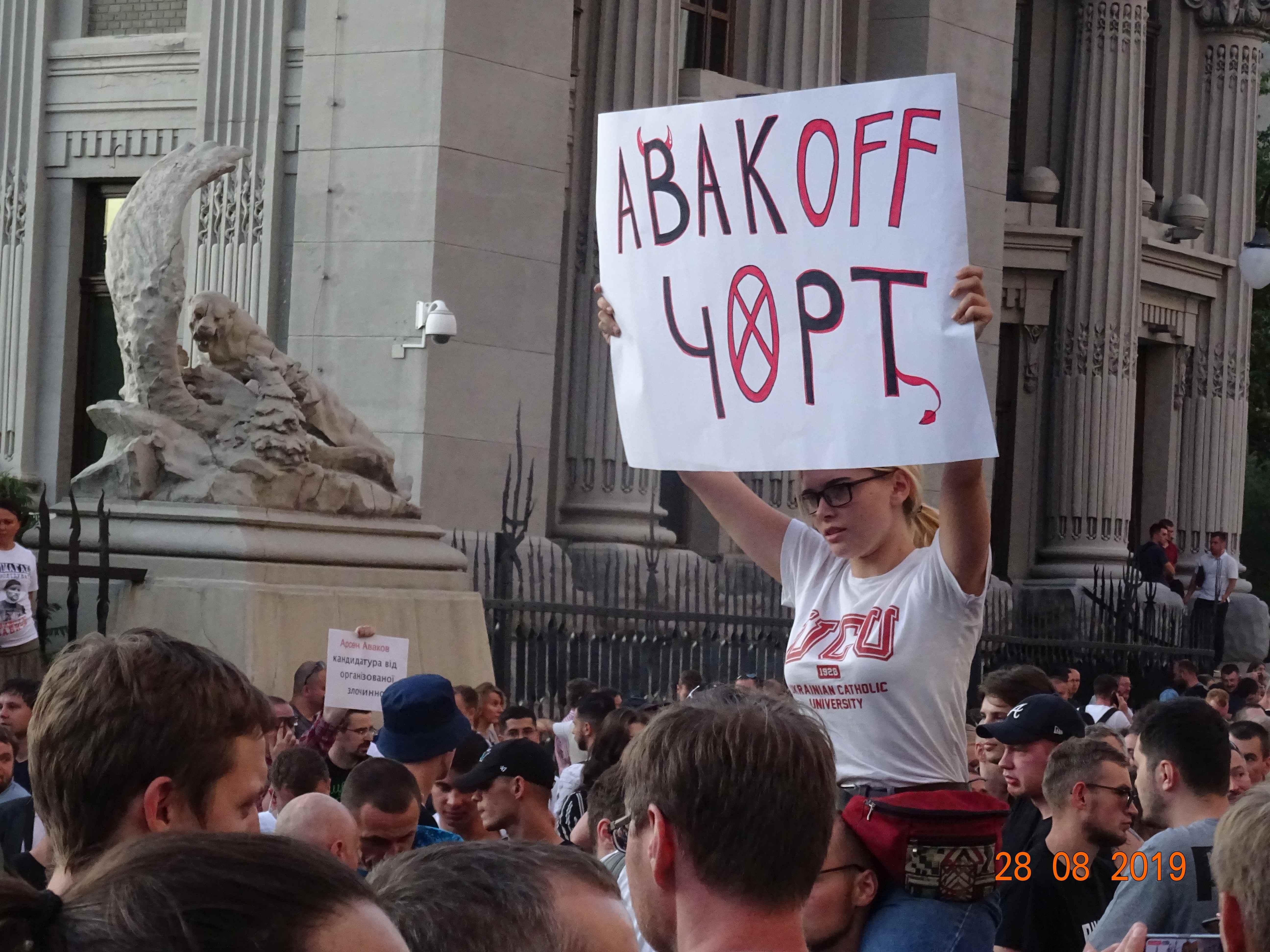 Avakov-Chort-Devil - Avakov-Chort-Devil-image027.jpg