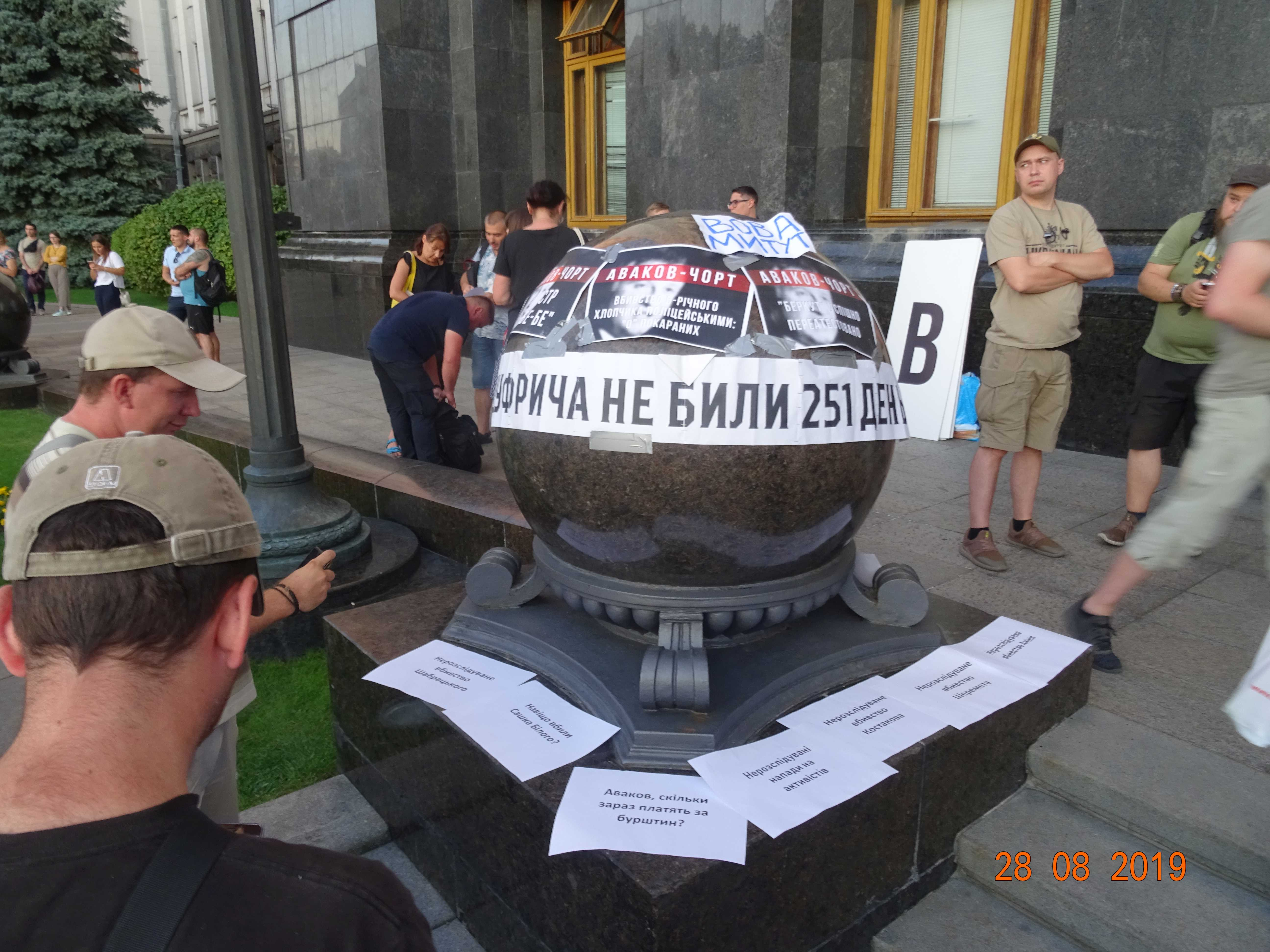 Avakov-Chort-Devil - Avakov-Chort-Devil-image028.jpg