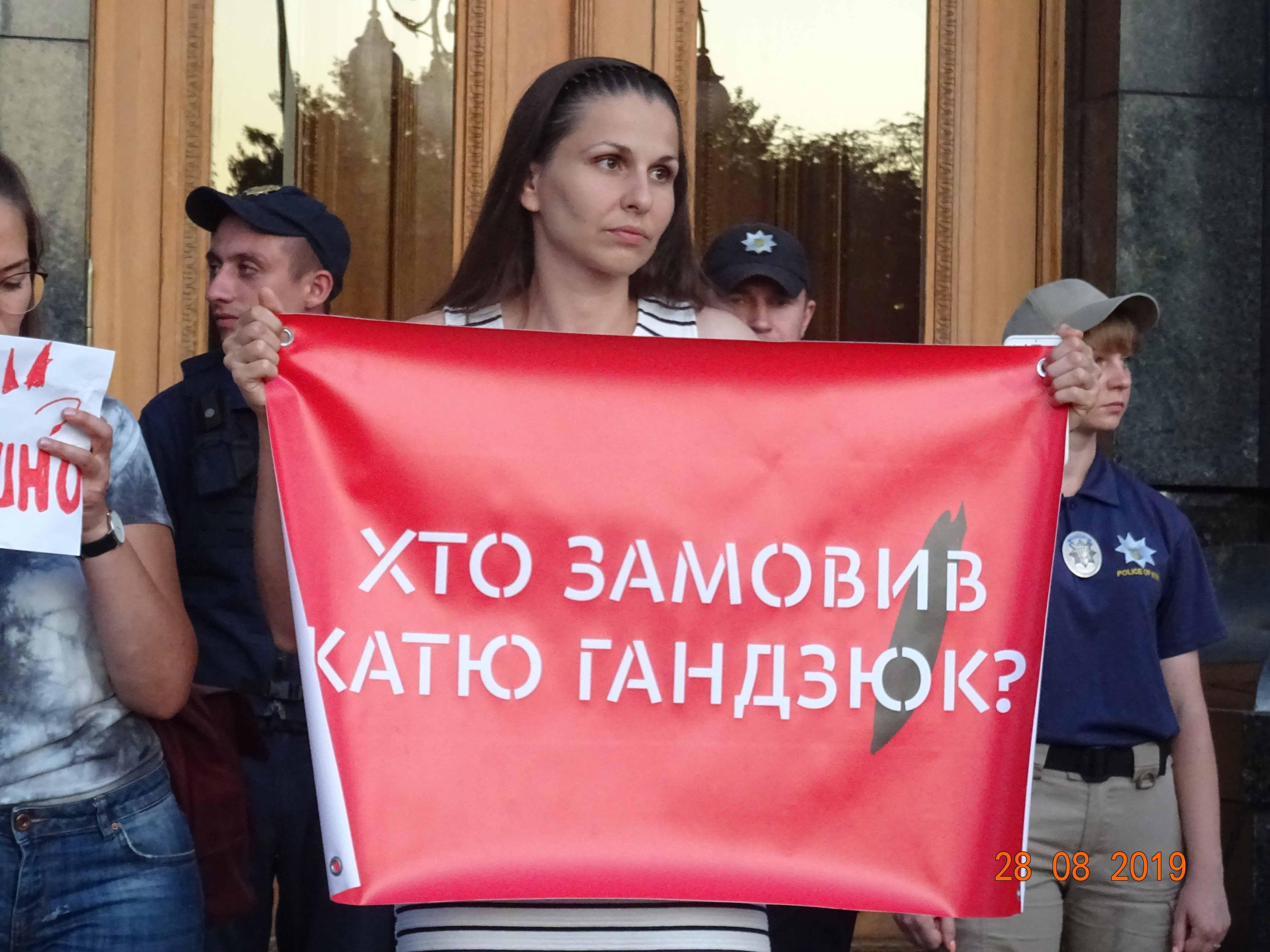 Avakov-Chort-Devil - Avakov-Chort-Devil-image029.jpg