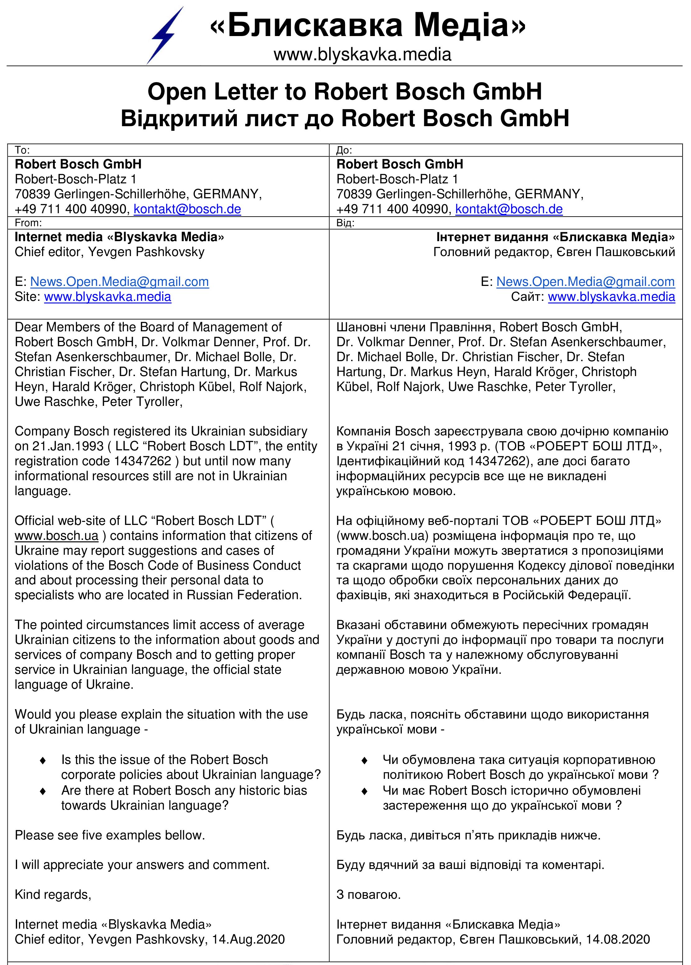 Bosch-1 - Letter-from-«Blyskavka-Media»-to-Robert-Bosch-1