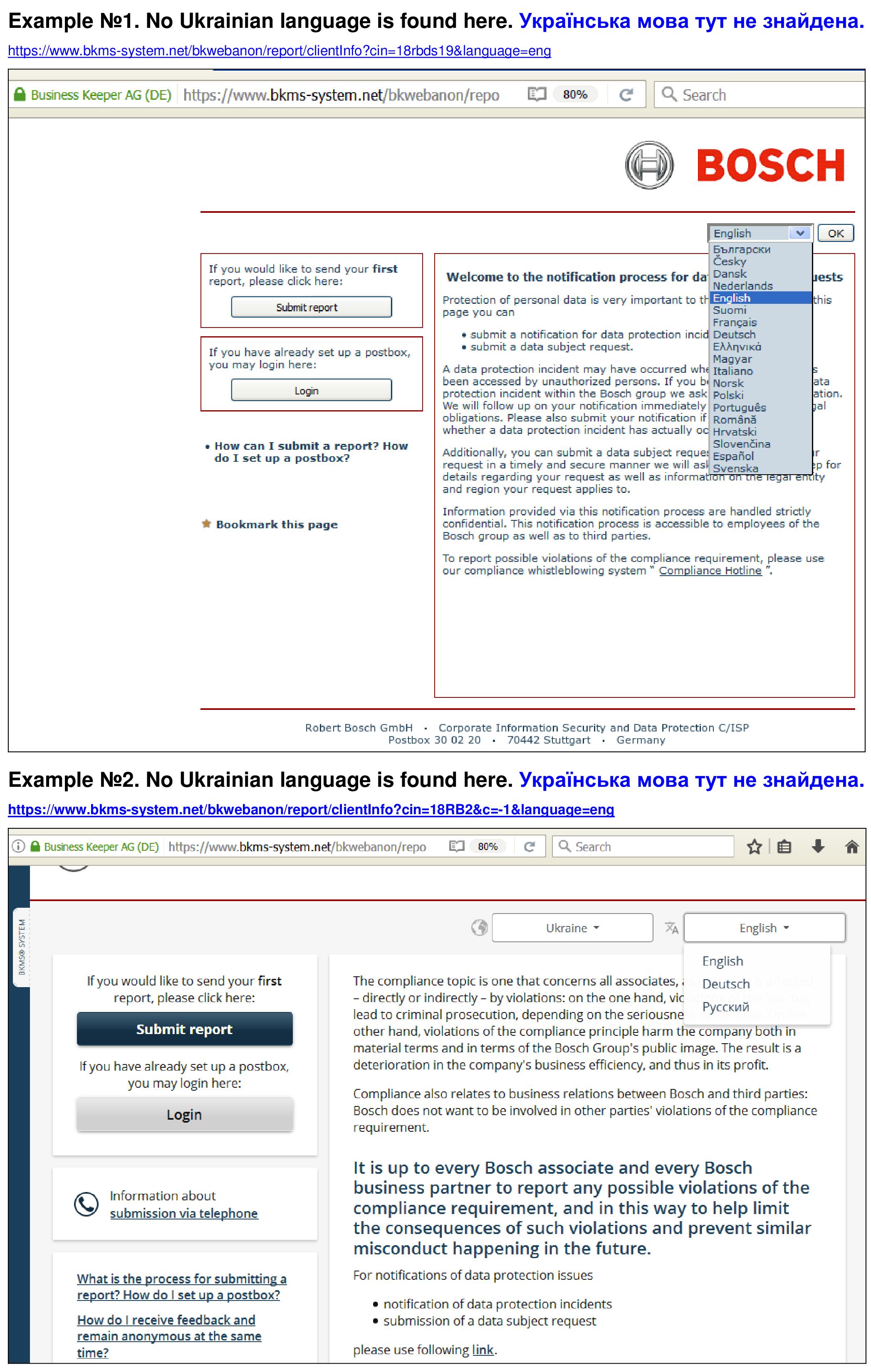 Bosch-1 - Letter-from-«Blyskavka-Media»-to-Robert-Bosch-2
