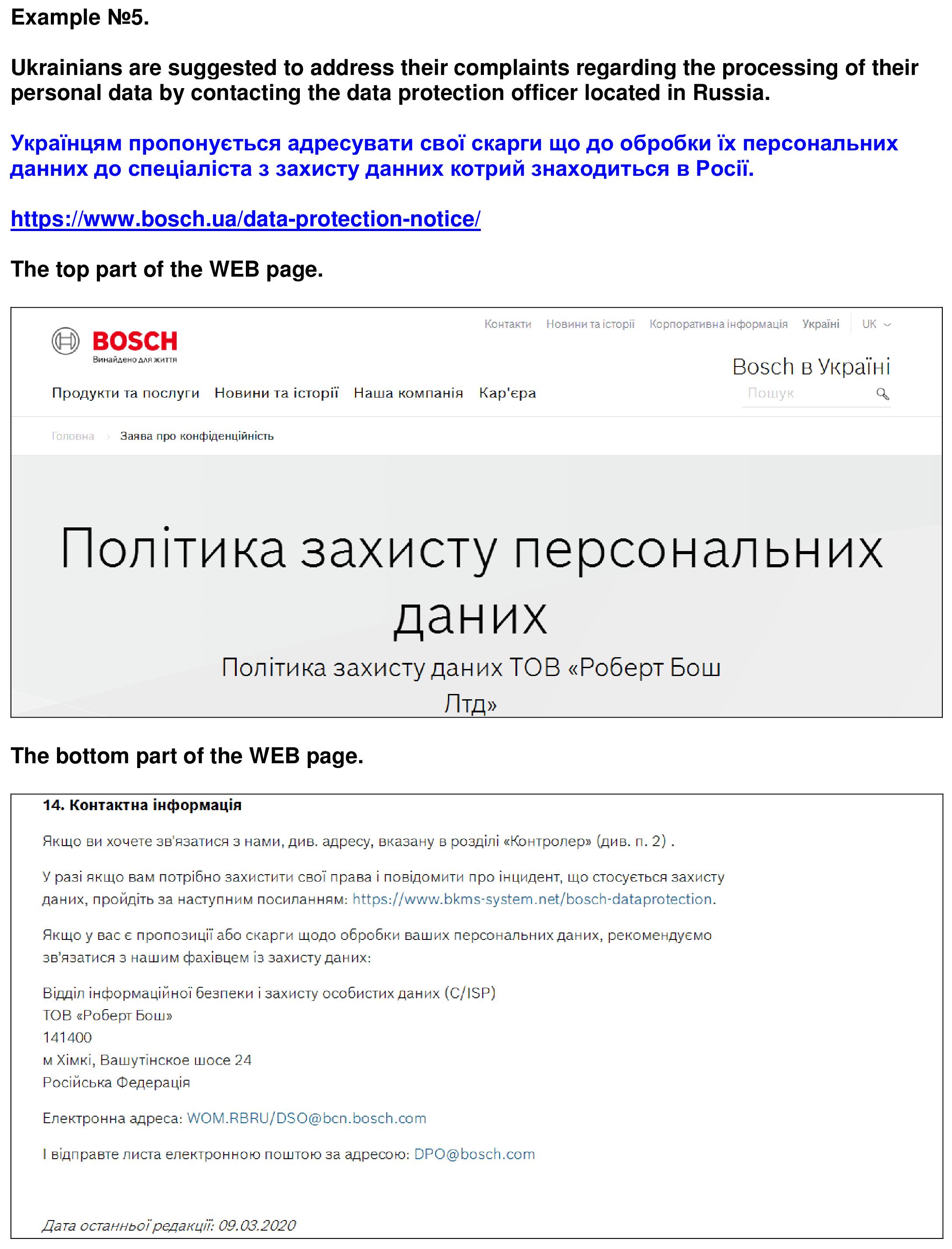 Bosch-1 - Letter-from-«Blyskavka-Media»-to-Robert-Bosch-4