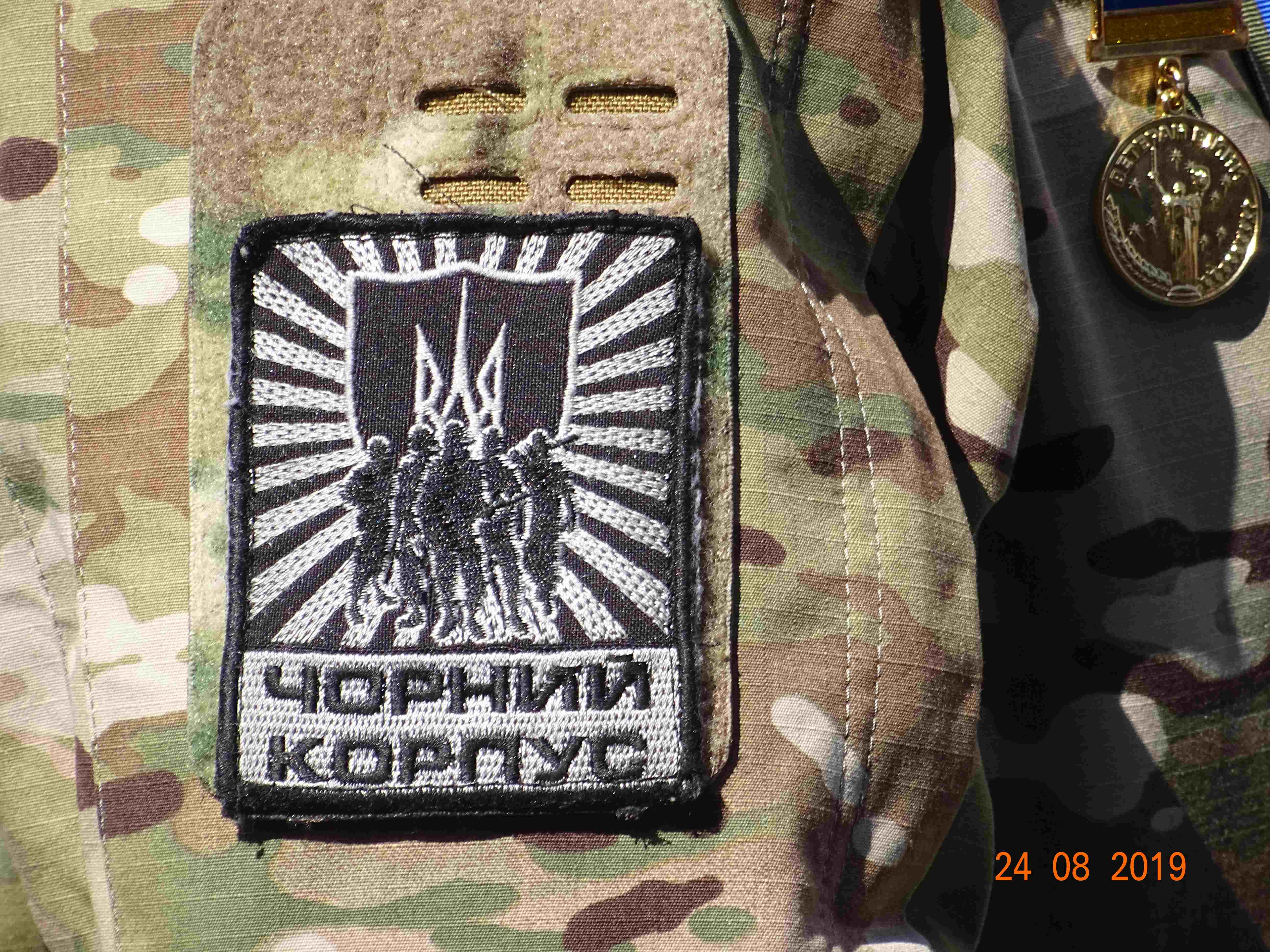 Defenders-of-Ukraine-Parad-24.Aug.19 - DSC05948.jpg