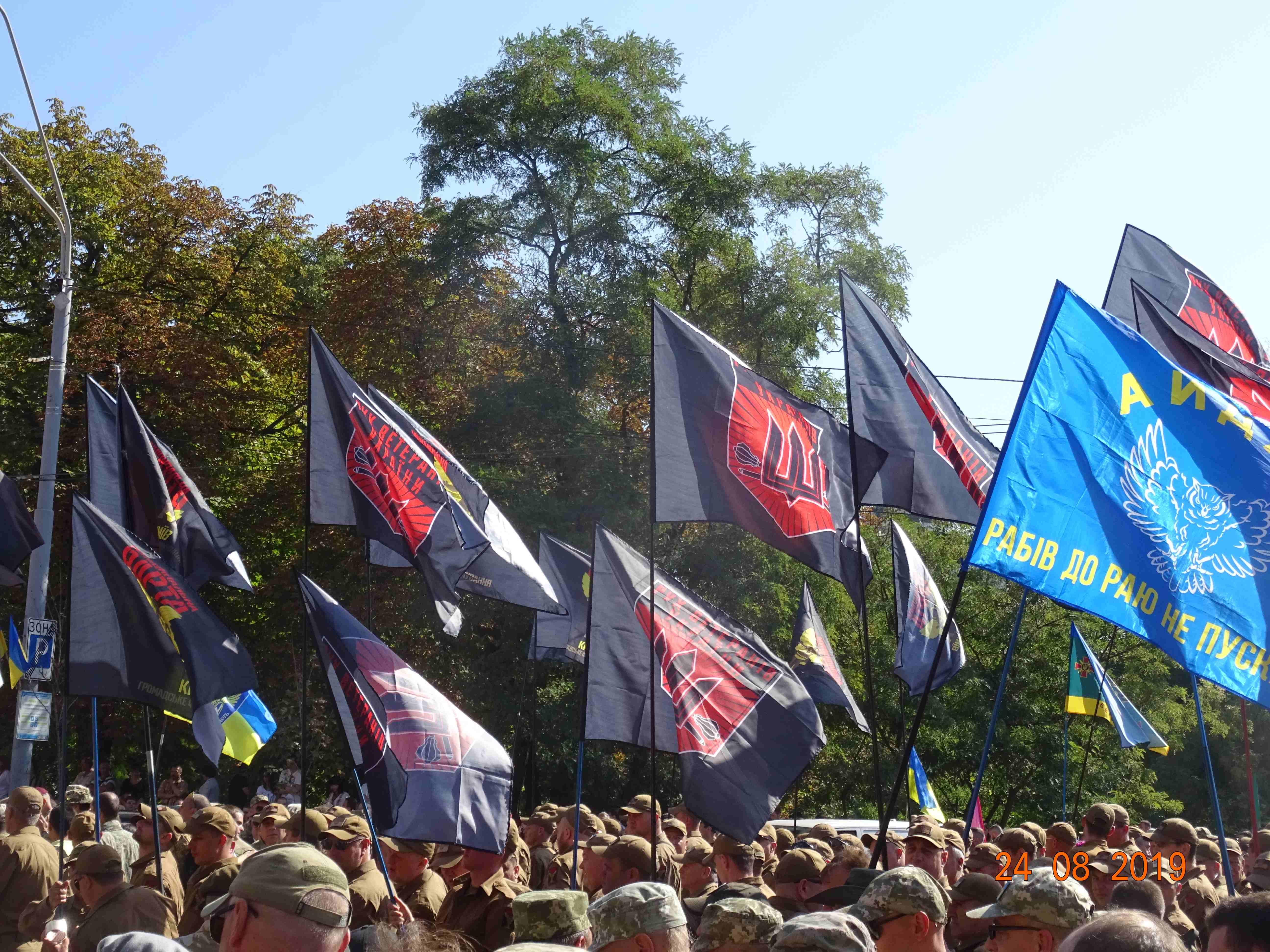 Defenders-of-Ukraine-Parad-24.Aug.19 - DSC05995.jpg