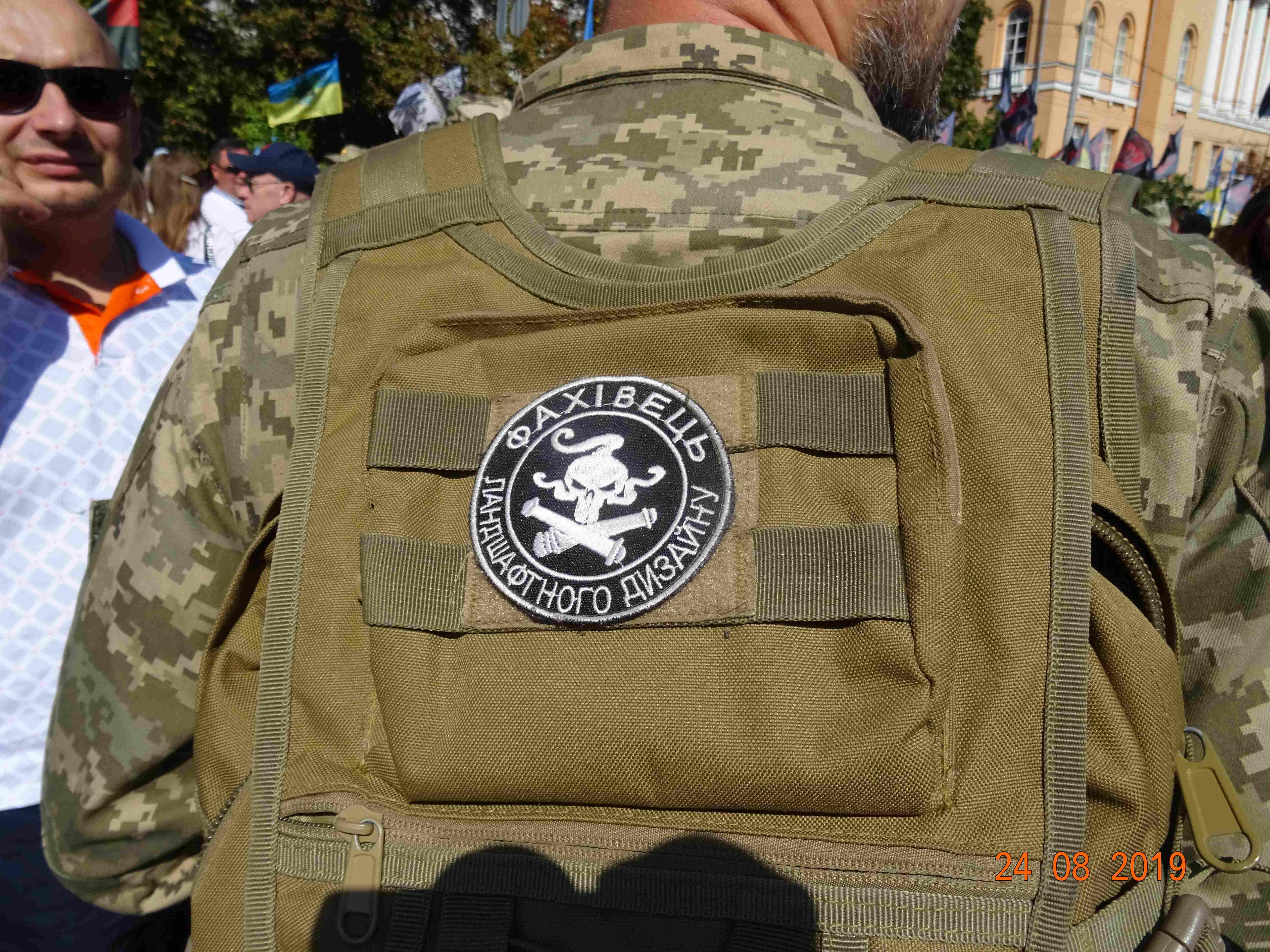 Defenders-of-Ukraine-Parad-24.Aug.19 - DSC06010.jpg
