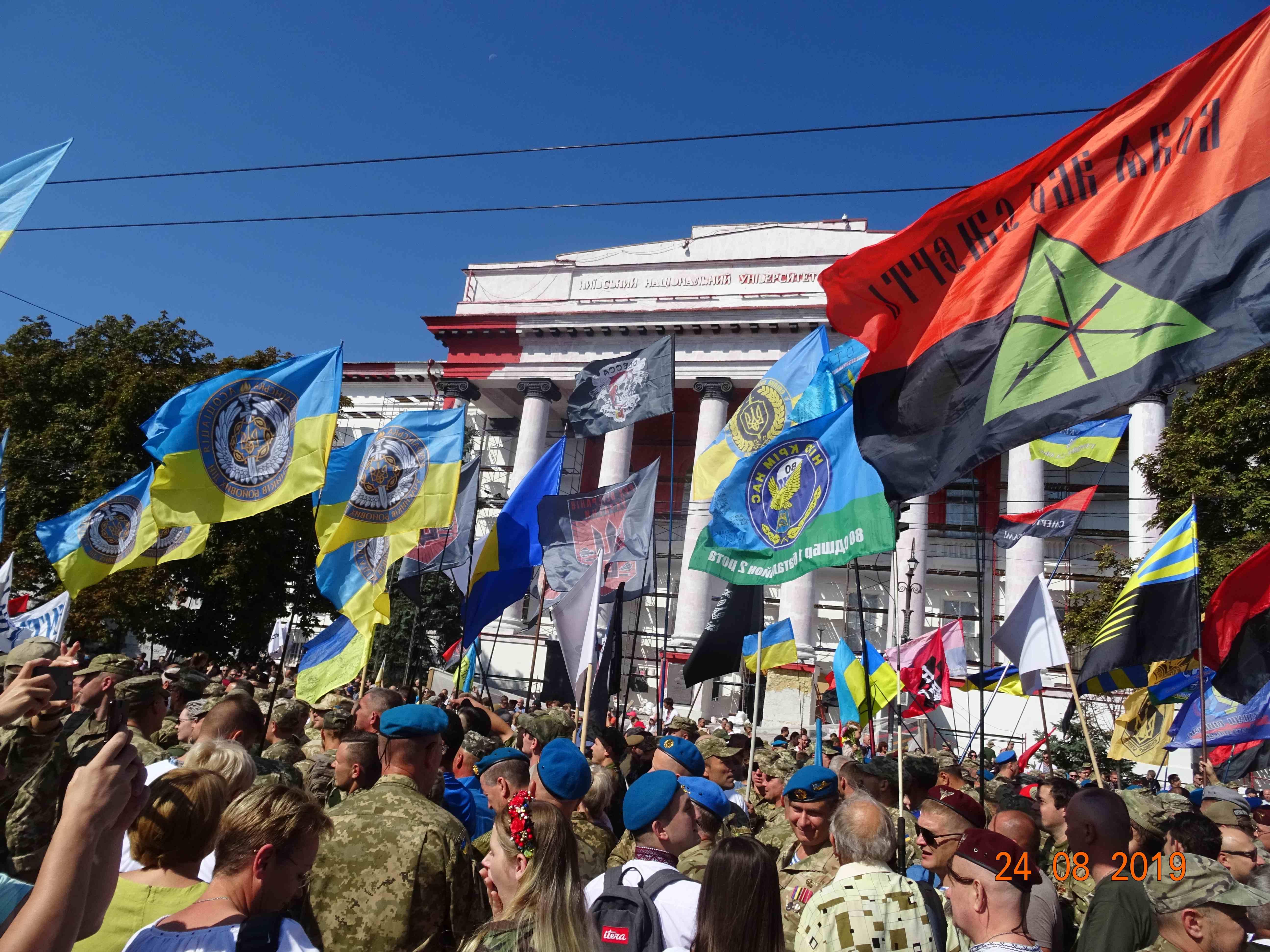 Defenders-of-Ukraine-Parad-24.Aug.19 - DSC06035.jpg