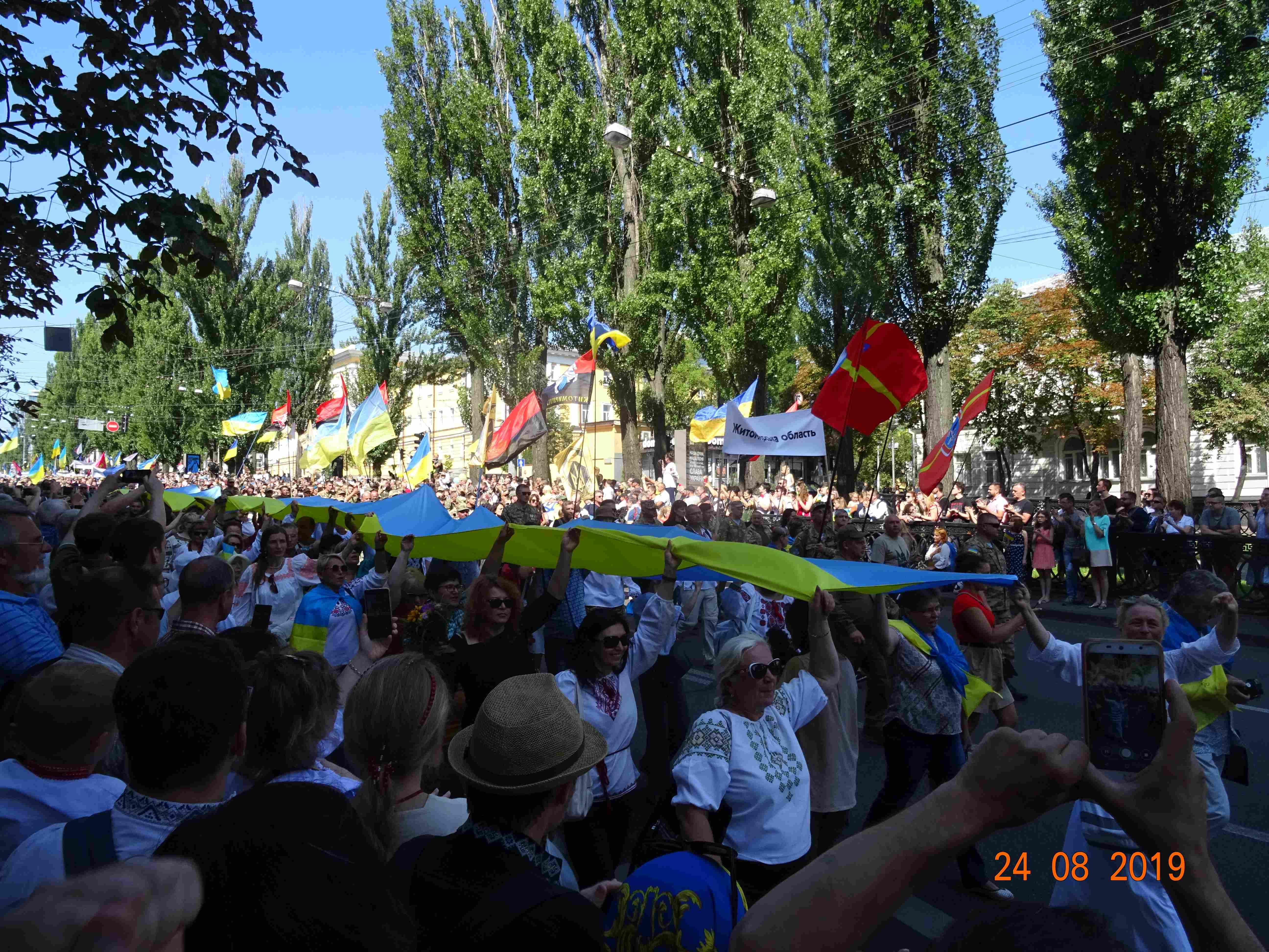 Defenders-of-Ukraine-Parad-24.Aug.19 - DSC06110.jpg