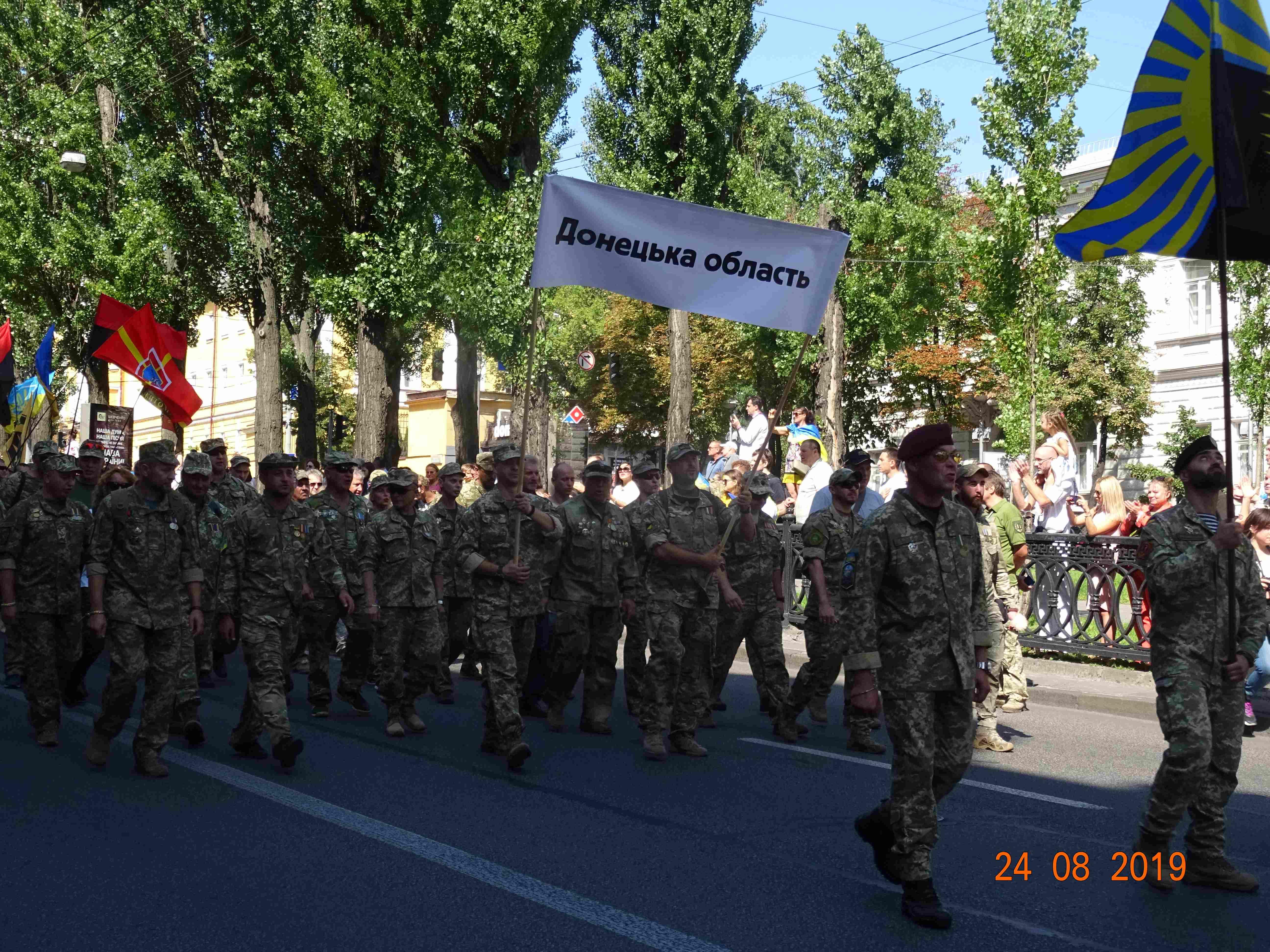 Defenders-of-Ukraine-Parad-24.Aug.19 - DSC06114.jpg
