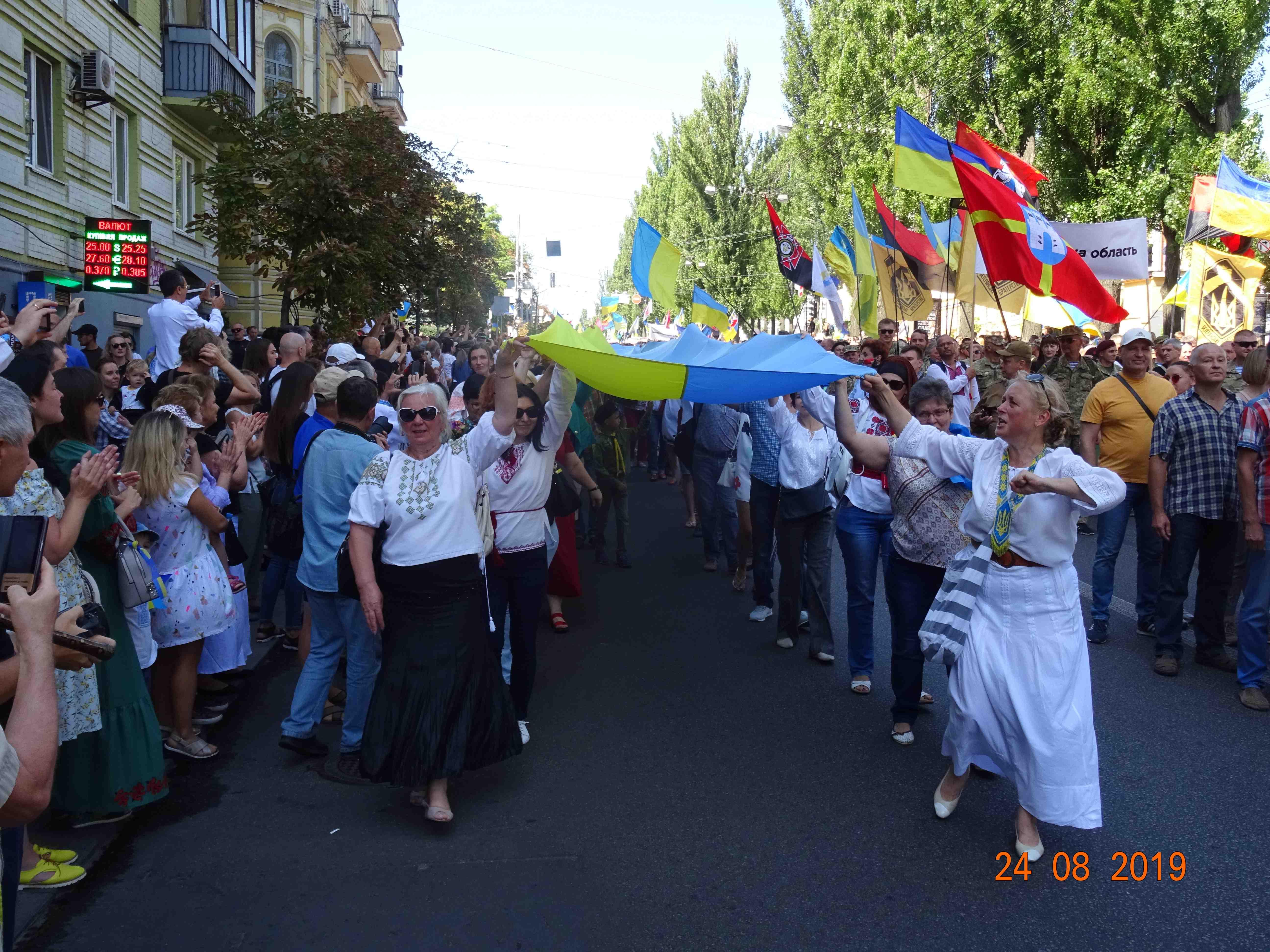 Defenders-of-Ukraine-Parad-24.Aug.19 - DSC06119.jpg