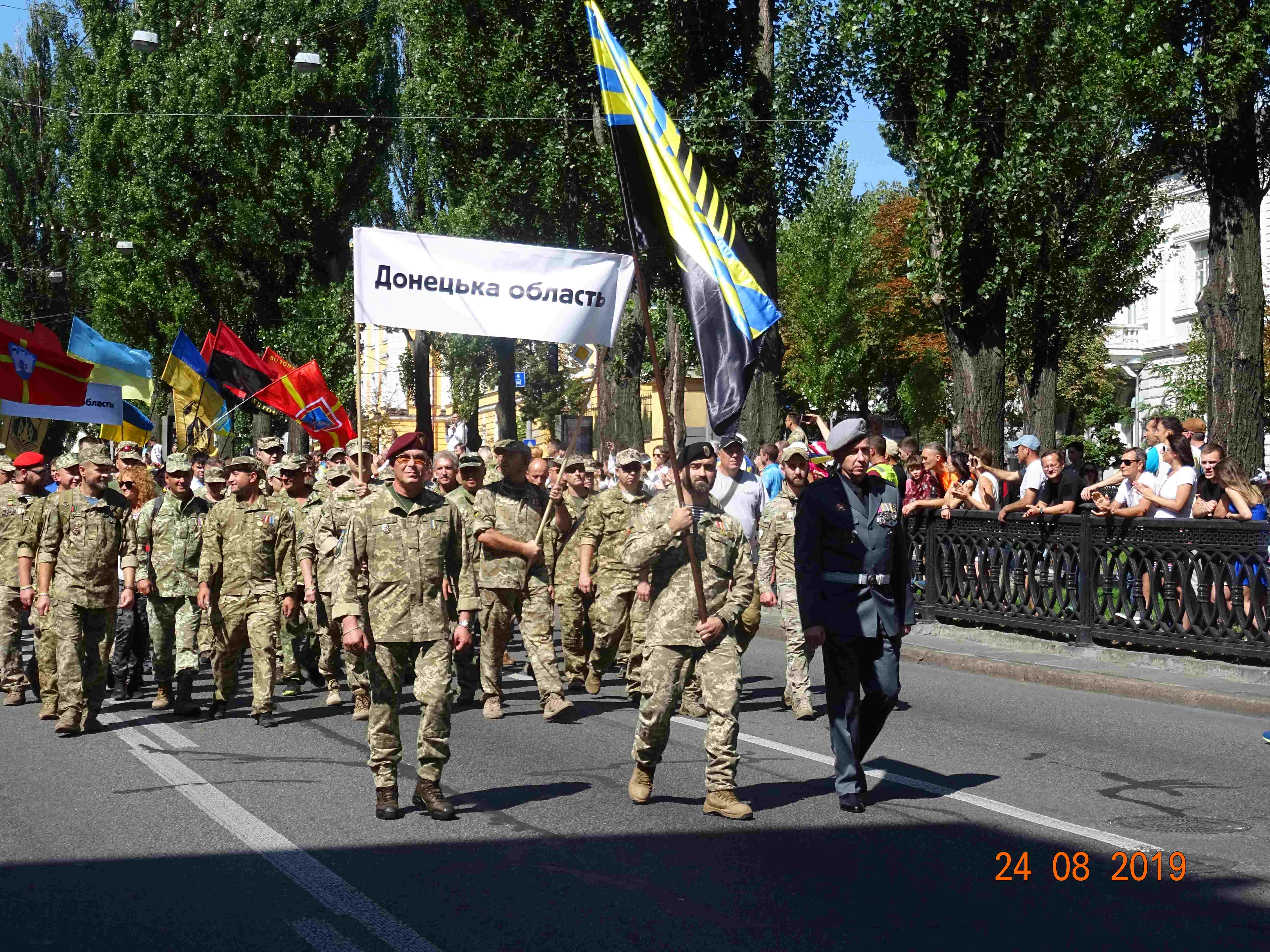 Defenders-of-Ukraine-Parad-24.Aug.19 - DSC06120.jpg