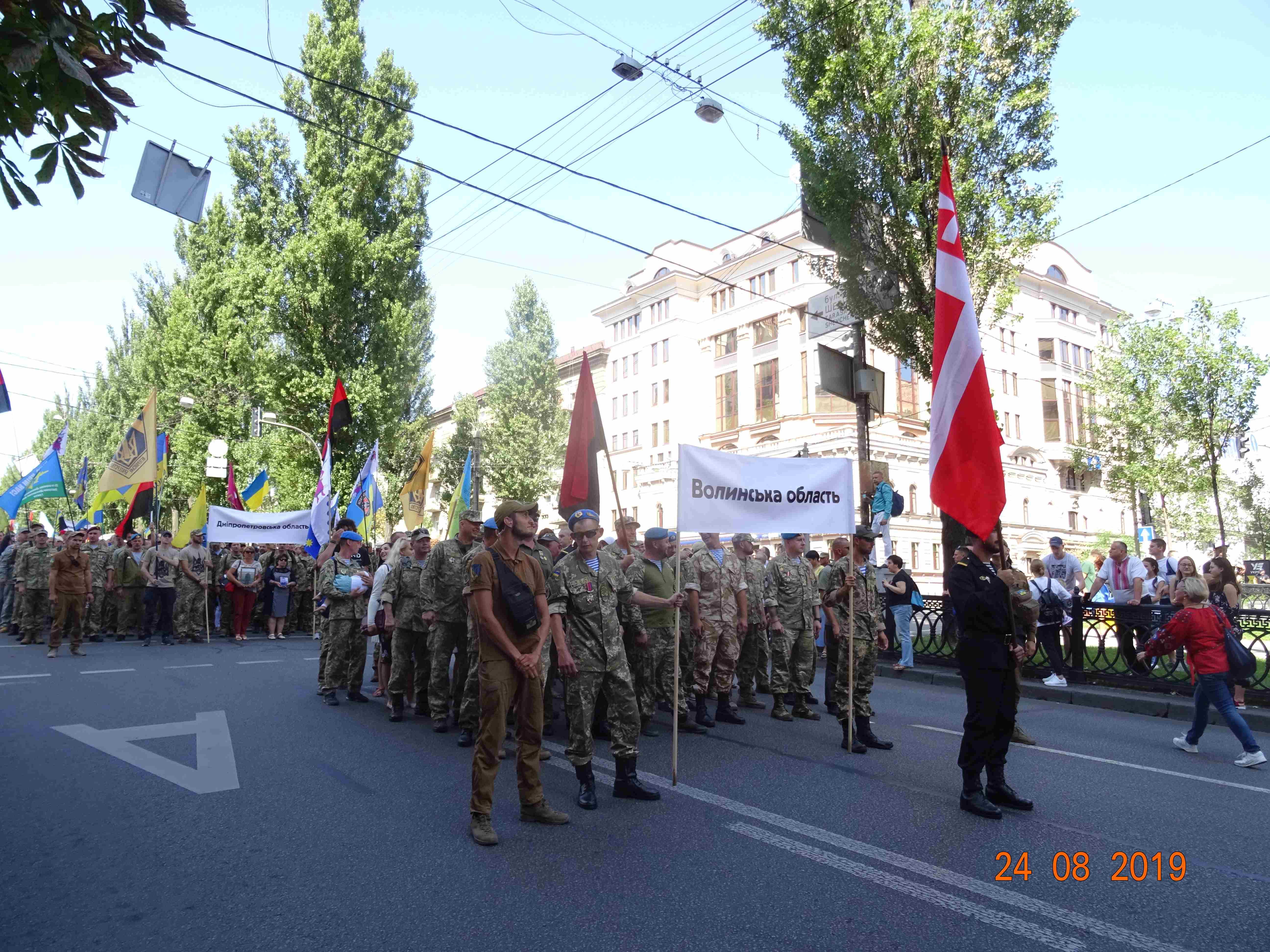 Defenders-of-Ukraine-Parad-24.Aug.19 - DSC06126.jpg