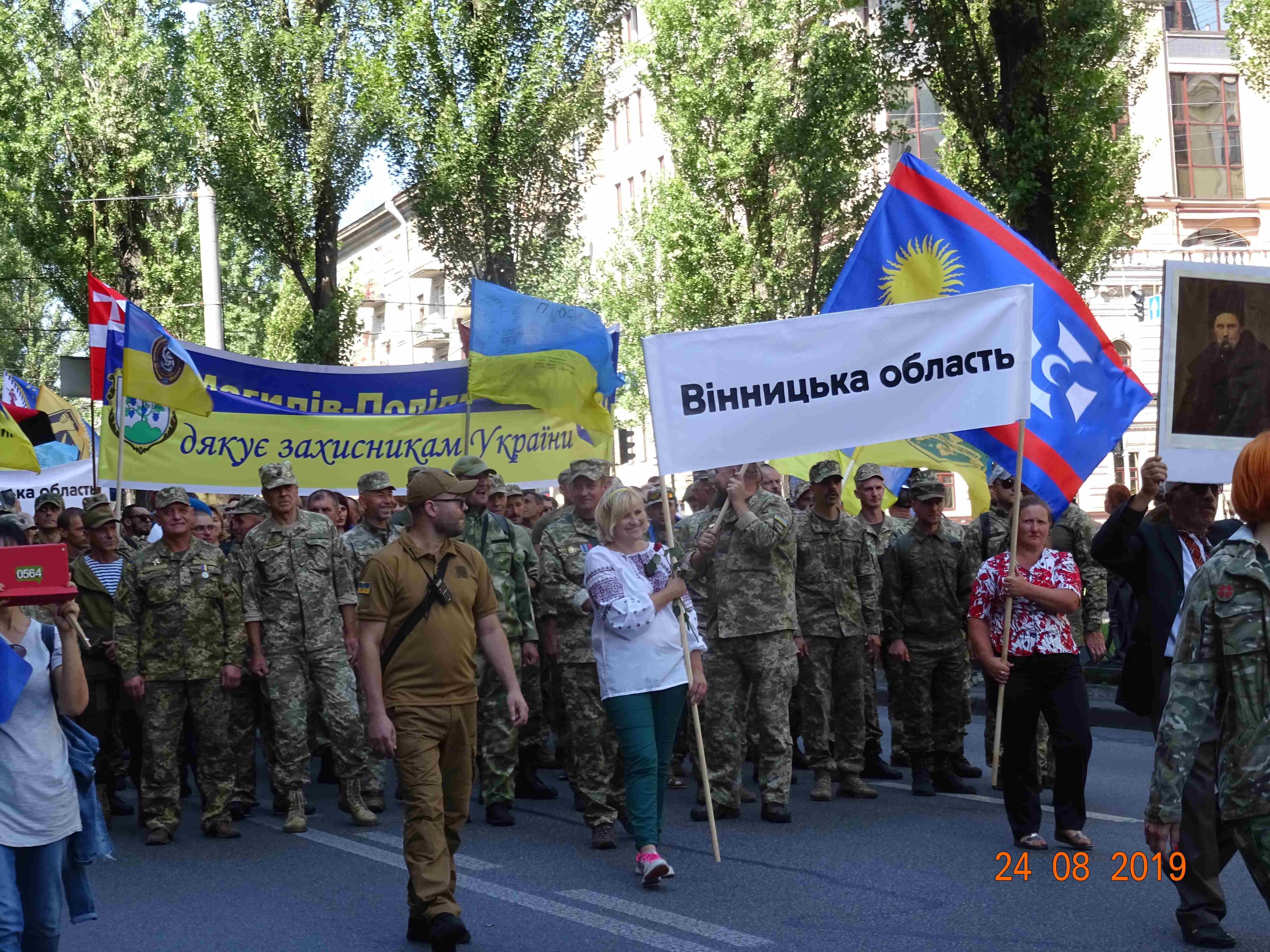 Defenders-of-Ukraine-Parad-24.Aug.19 - DSC06133.jpg