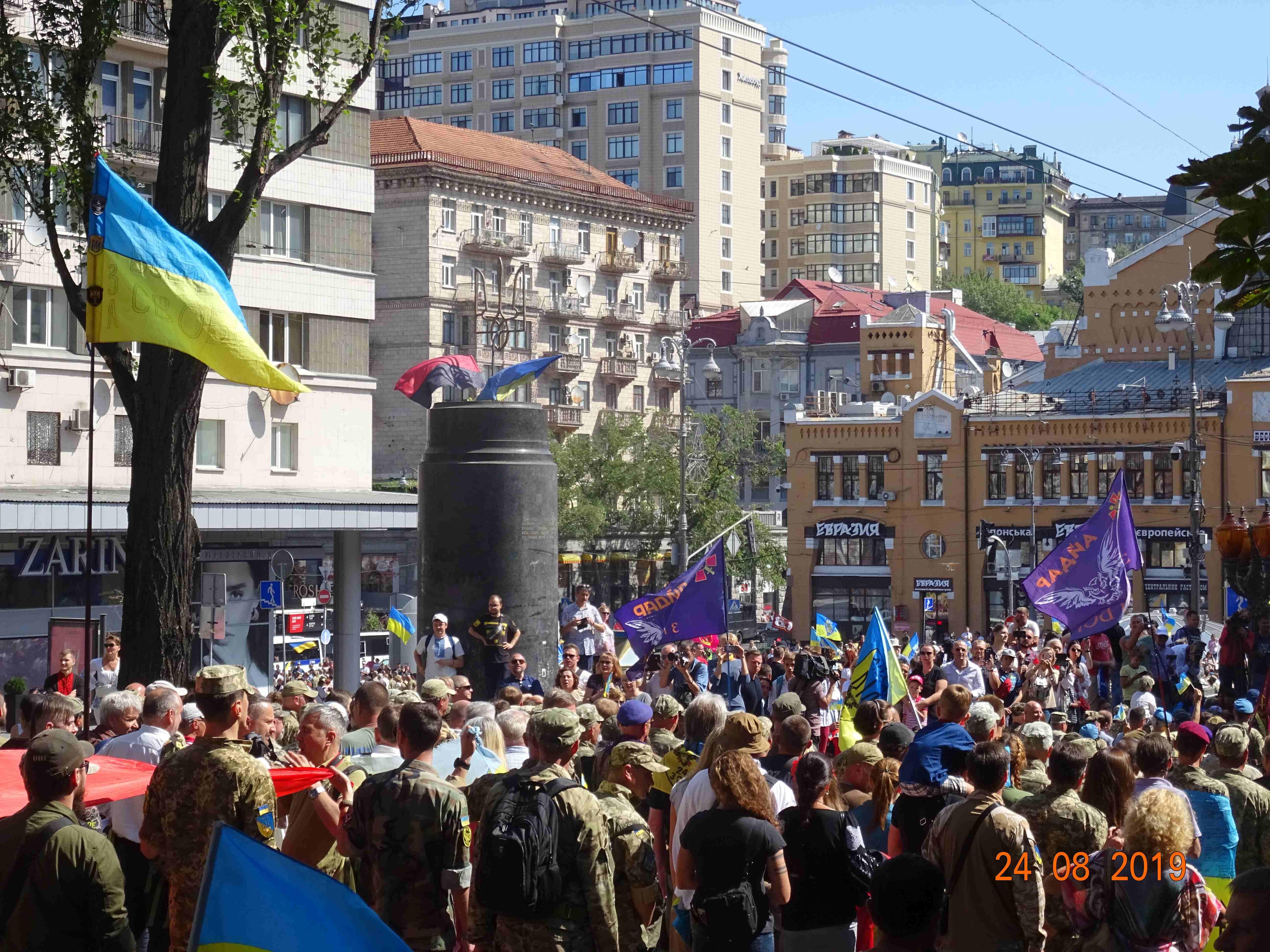 Defenders-of-Ukraine-Parad-24.Aug.19 - DSC06137.jpg