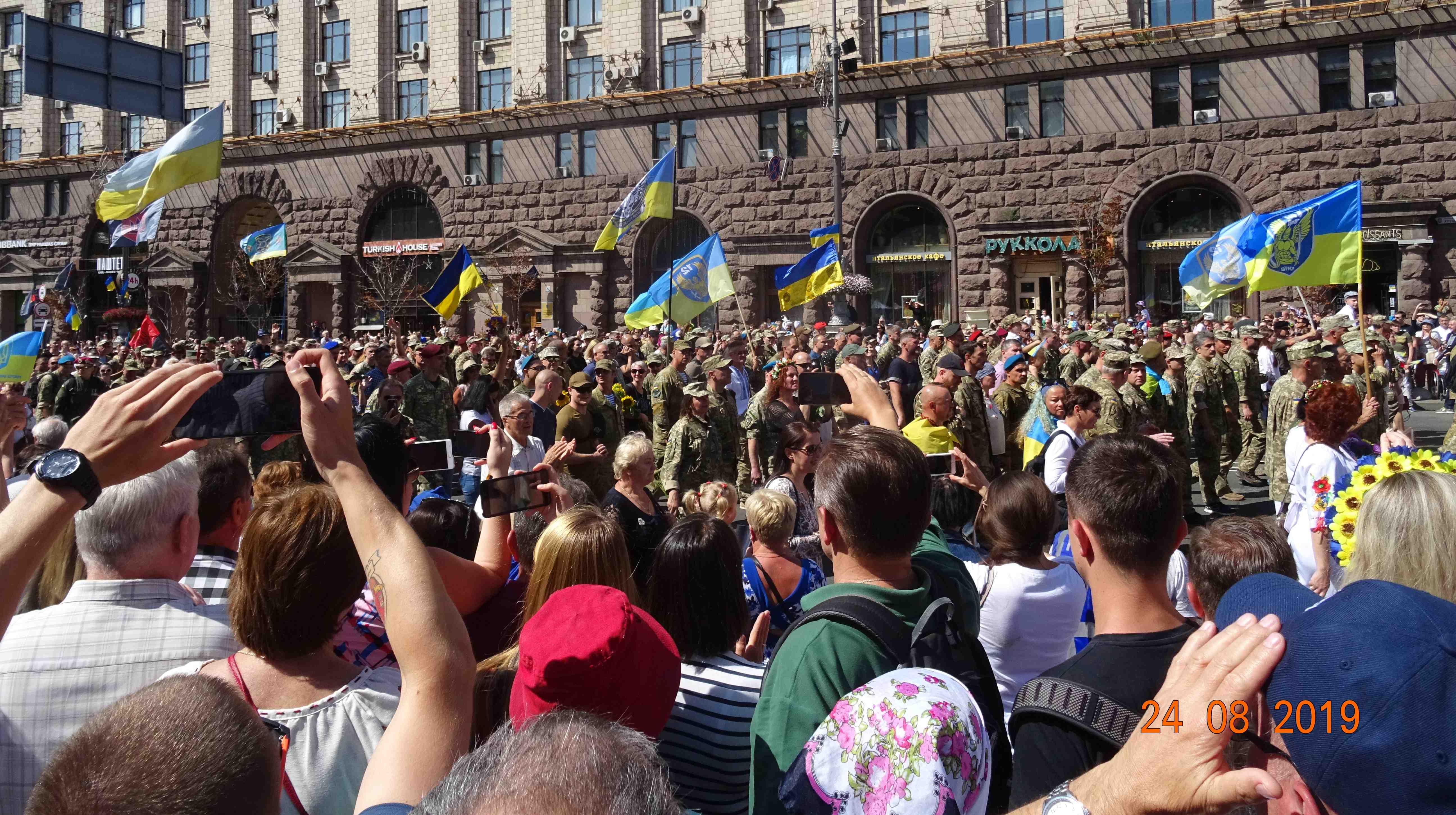 Defenders-of-Ukraine-Parad-24.Aug.19 - DSC06185.jpg
