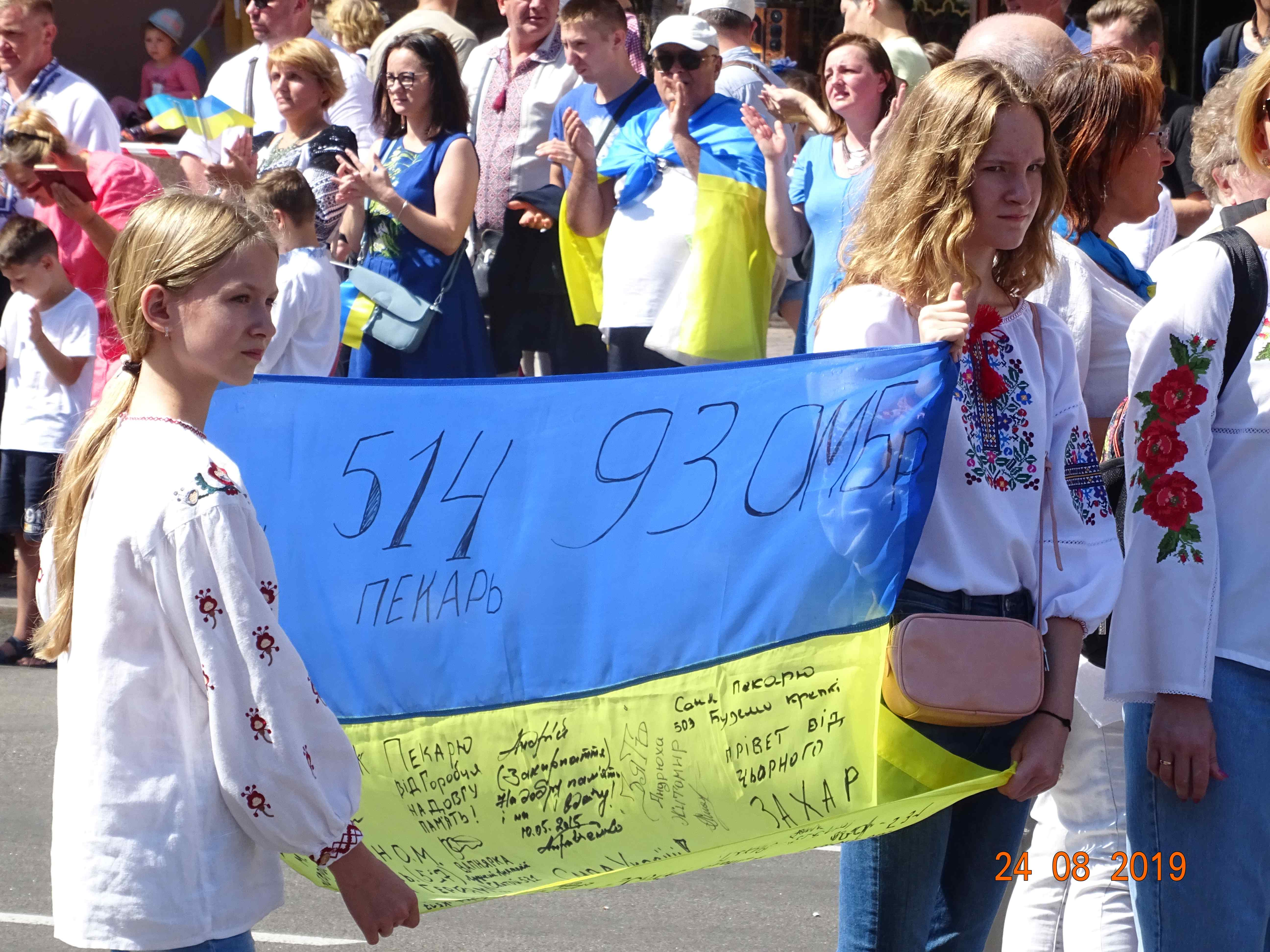 Defenders-of-Ukraine-Parad-24.Aug.19 - DSC06211.jpg
