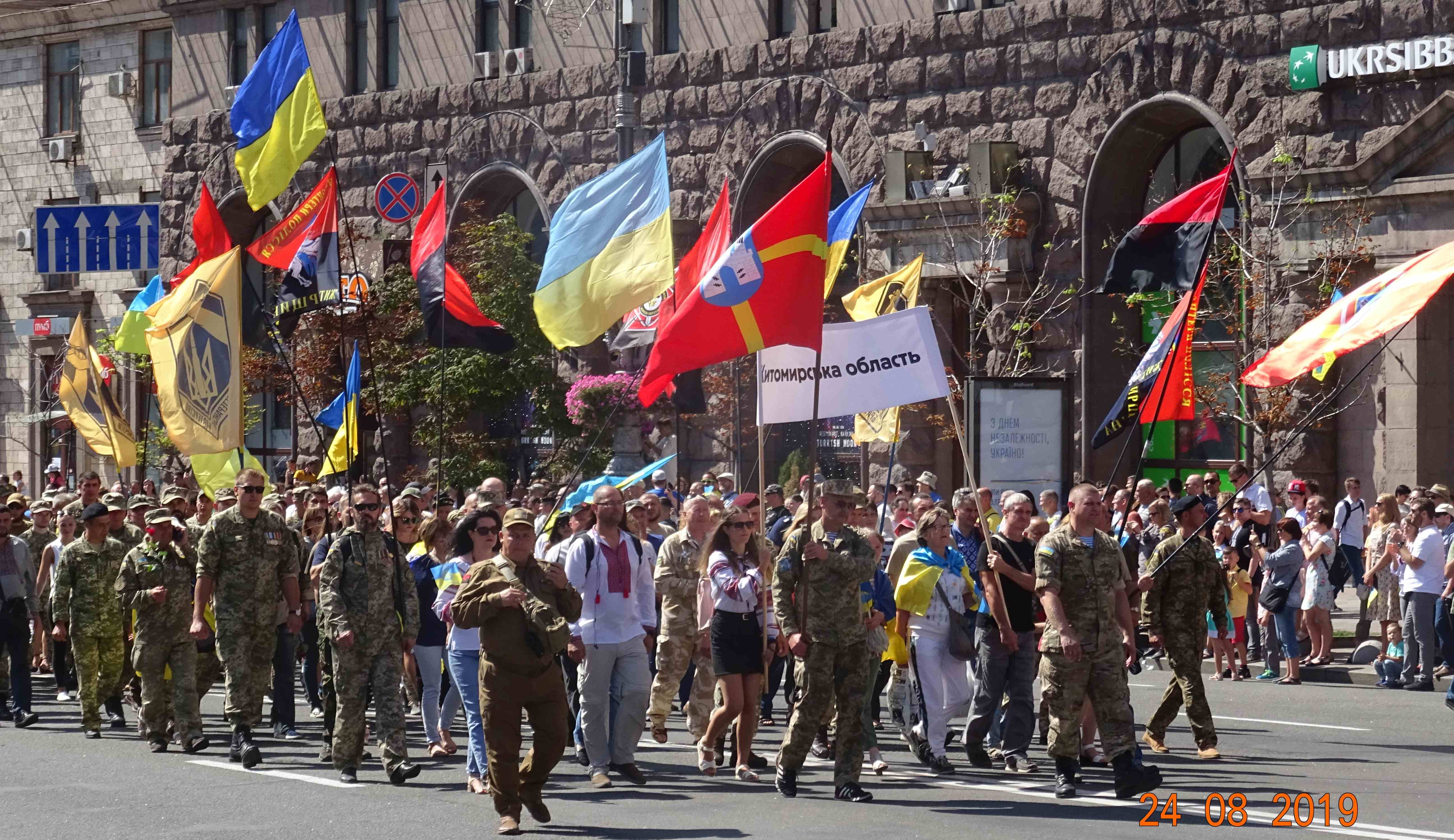 Defenders-of-Ukraine-Parad-24.Aug.19 - DSC06242.jpg
