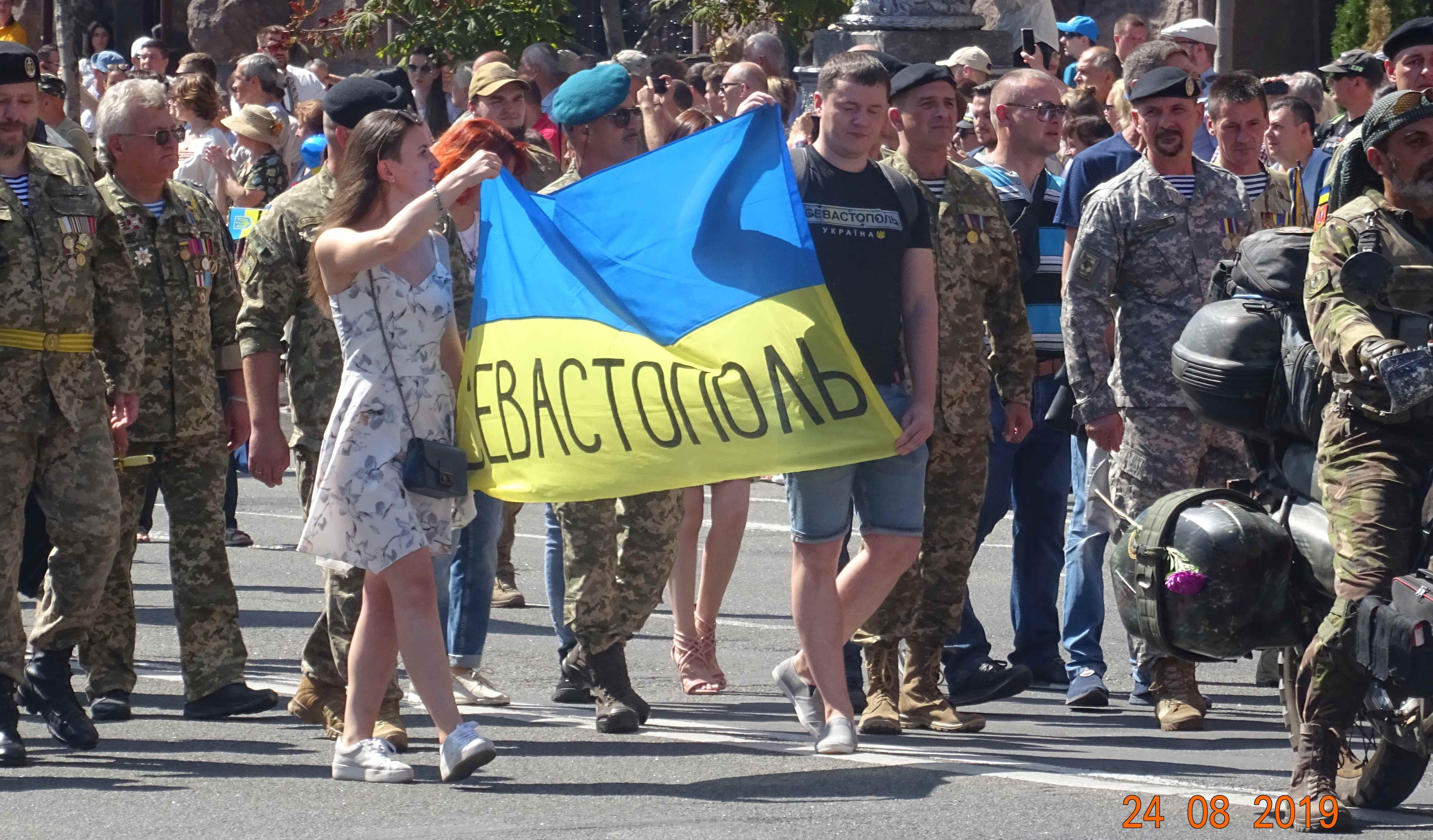 Defenders-of-Ukraine-Parad-24.Aug.19 - DSC06244.jpg