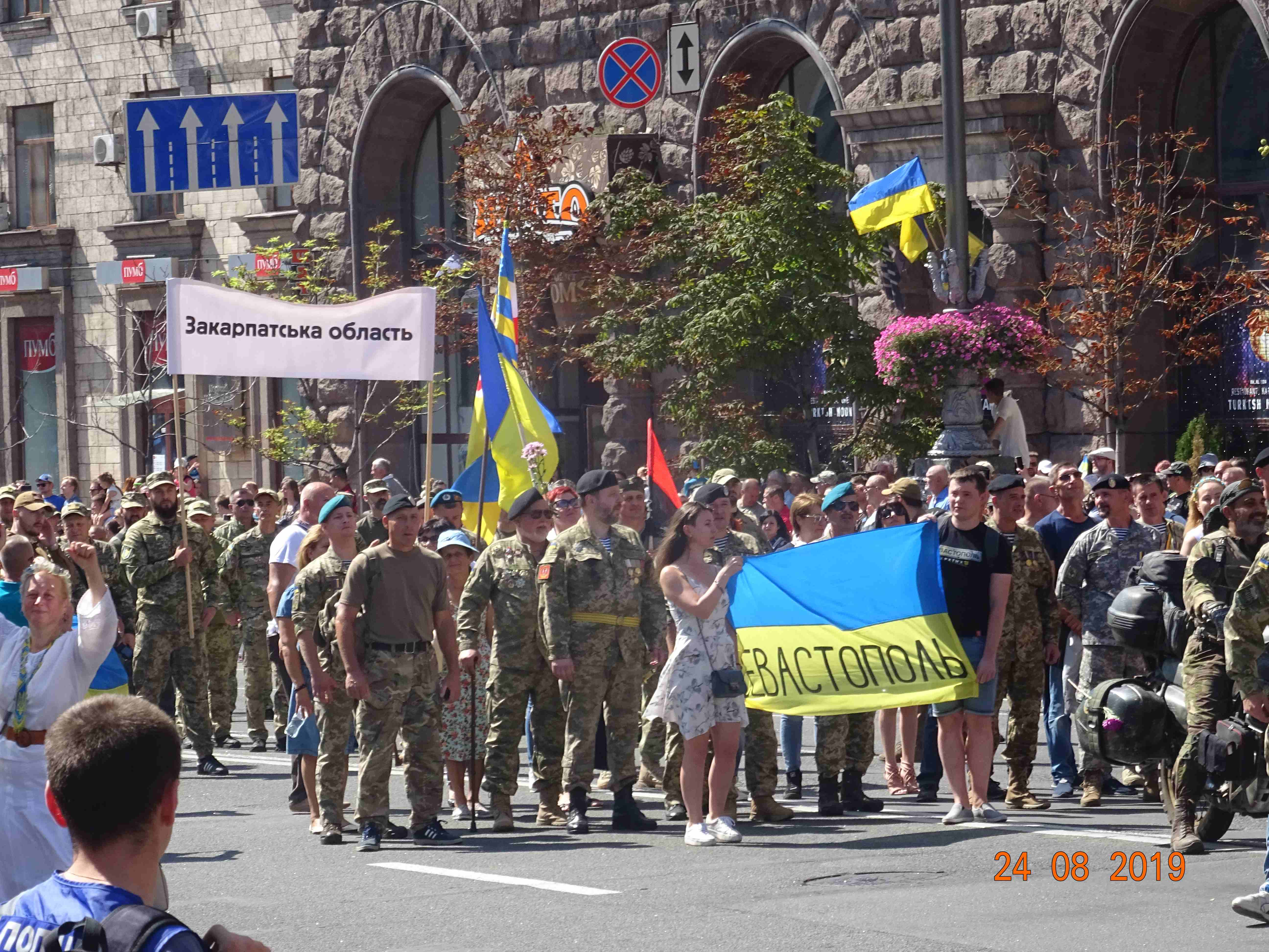 Defenders-of-Ukraine-Parad-24.Aug.19 - DSC06247.jpg