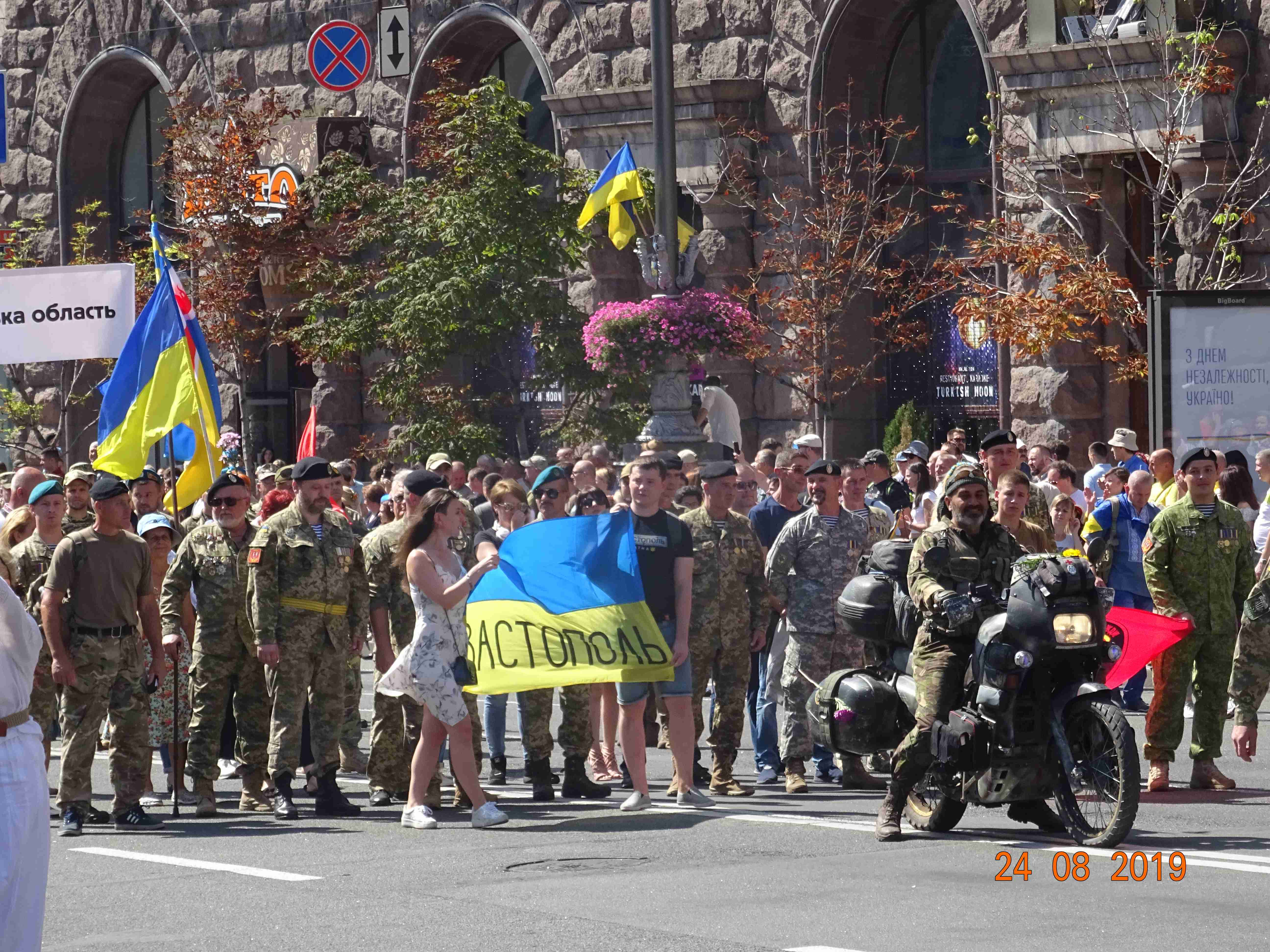 Defenders-of-Ukraine-Parad-24.Aug.19 - DSC06248.jpg
