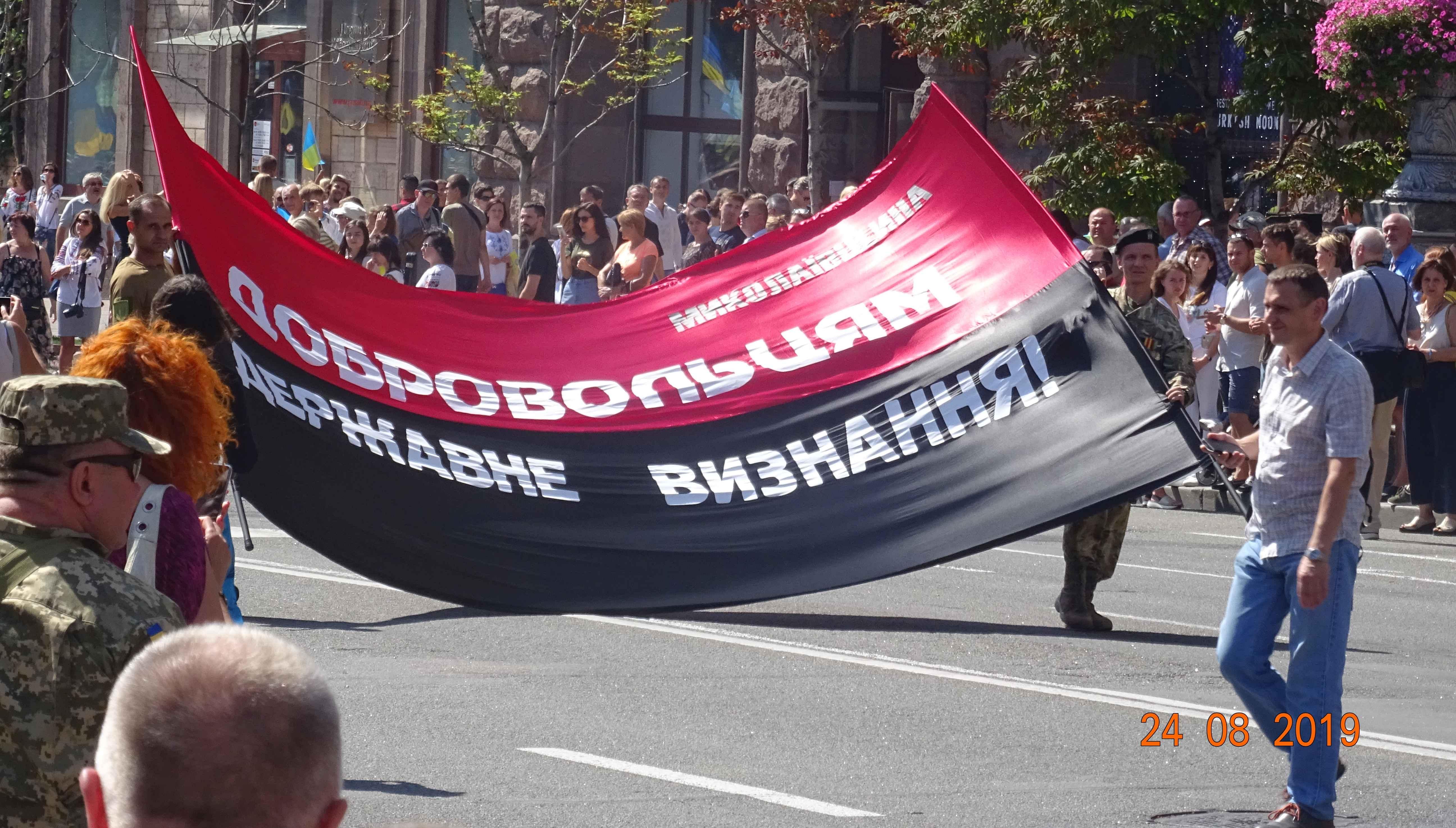 Defenders-of-Ukraine-Parad-24.Aug.19 - DSC06302.jpg