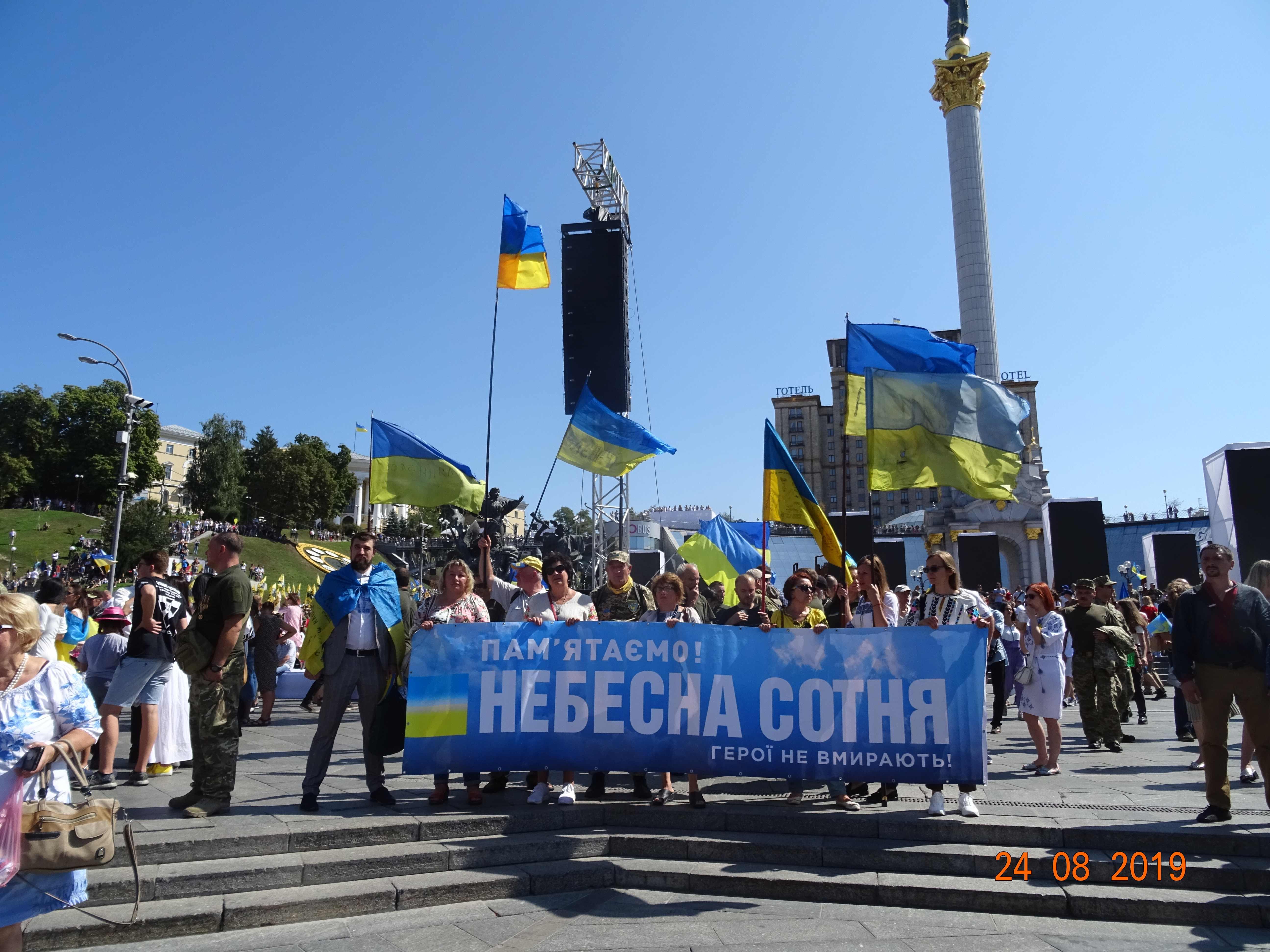 Defenders-of-Ukraine-Parad-24.Aug.19 - DSC06361.jpg