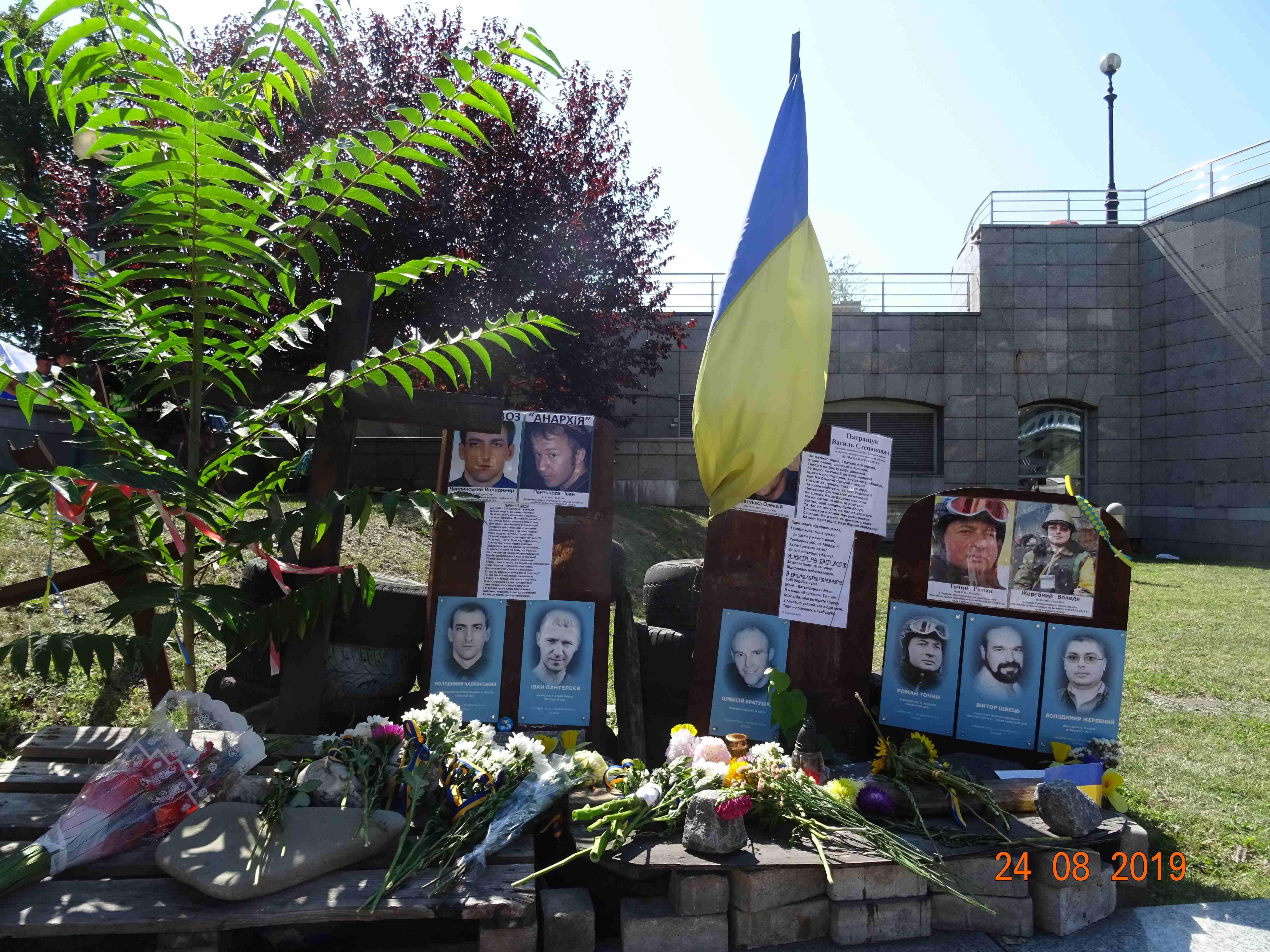 Defenders-of-Ukraine-Parad-24.Aug.19 - DSC06417.jpg