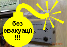 METRO-KYIV-UKRAINE - SITE-Number-DSC06703-220x154-v4.png