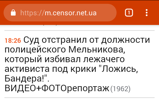 Police-and-Mass-Media - censor.net_.ua-and-police.png