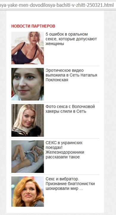 Savchenko-nа-Gordoni - Savchenko-na-Gordoni-3.jpg