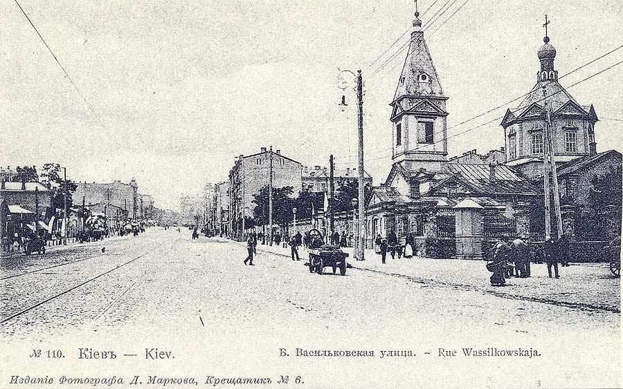 Trinity-Church-Kyiv-1962 - Trinity-Church-Kyiv-Troicka-Tserkva-2.jpg