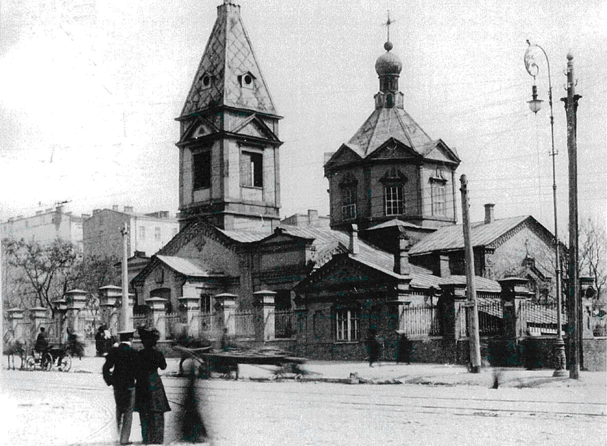 Trinity-Church-Kyiv-1962 - Trinity-Church-Kyiv-Troicka-Tserkva-3.jpg